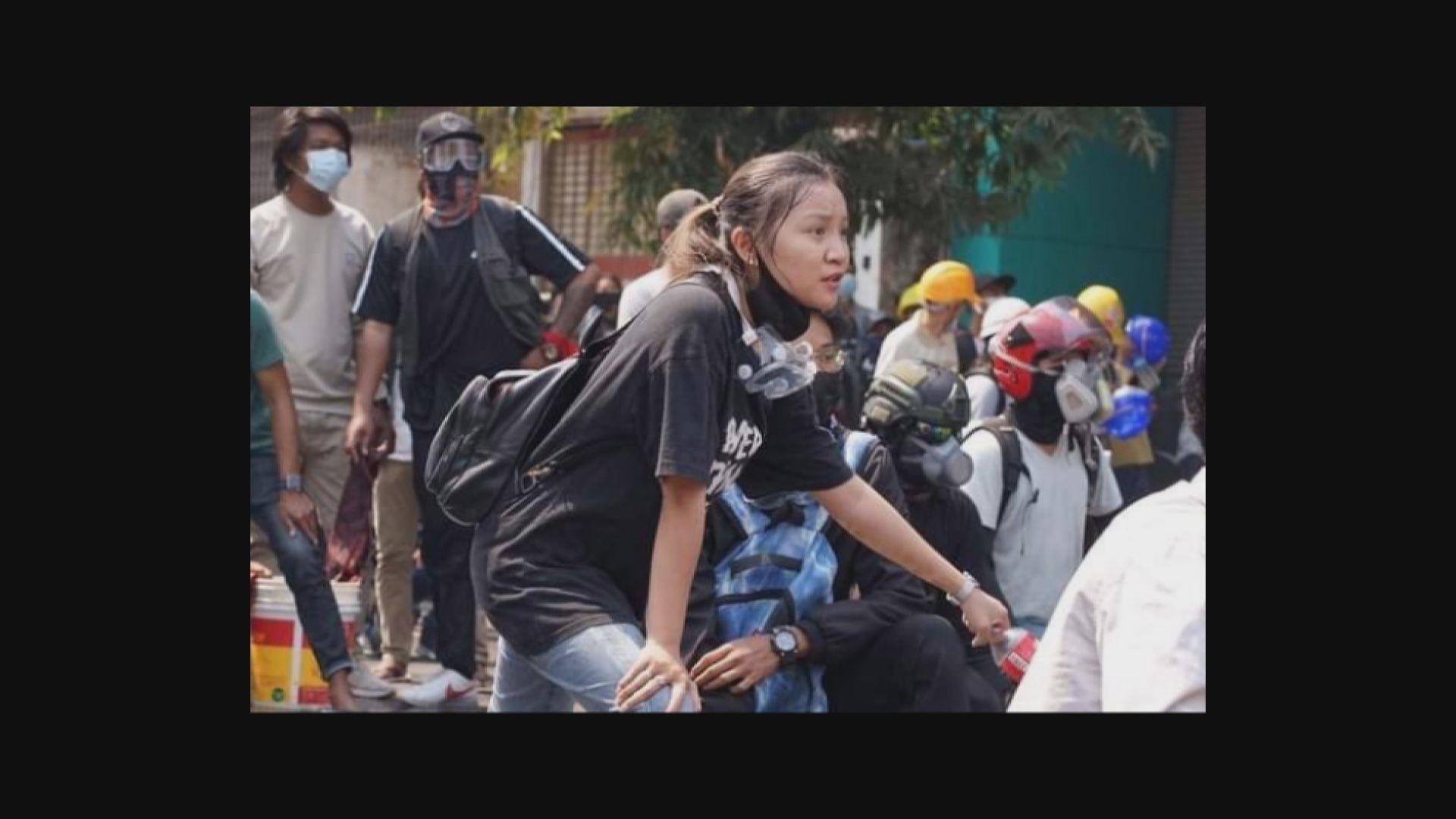 緬甸當局稱19歲女示威者並非被警方子彈擊中亡