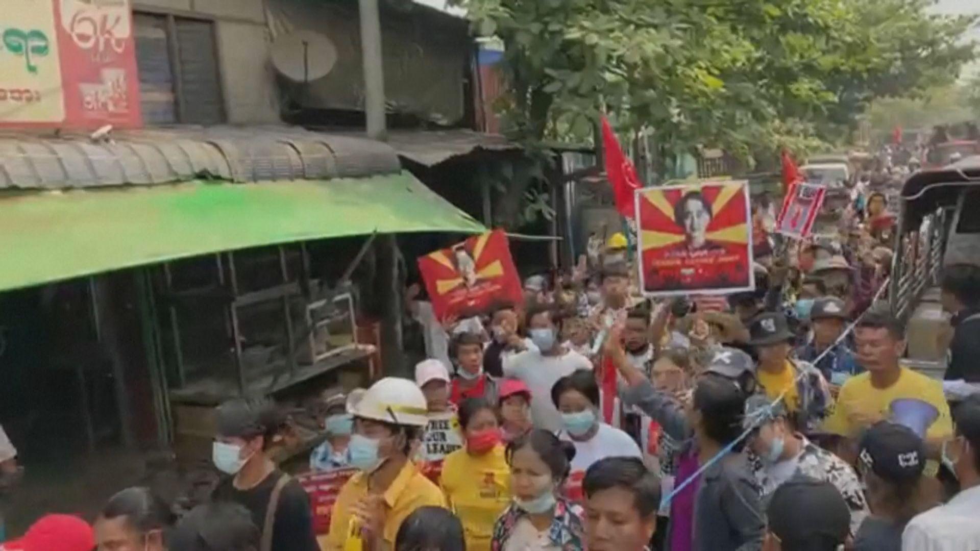 緬甸工會聯盟發起全國大罷工 軍方警告開除罷工公務員