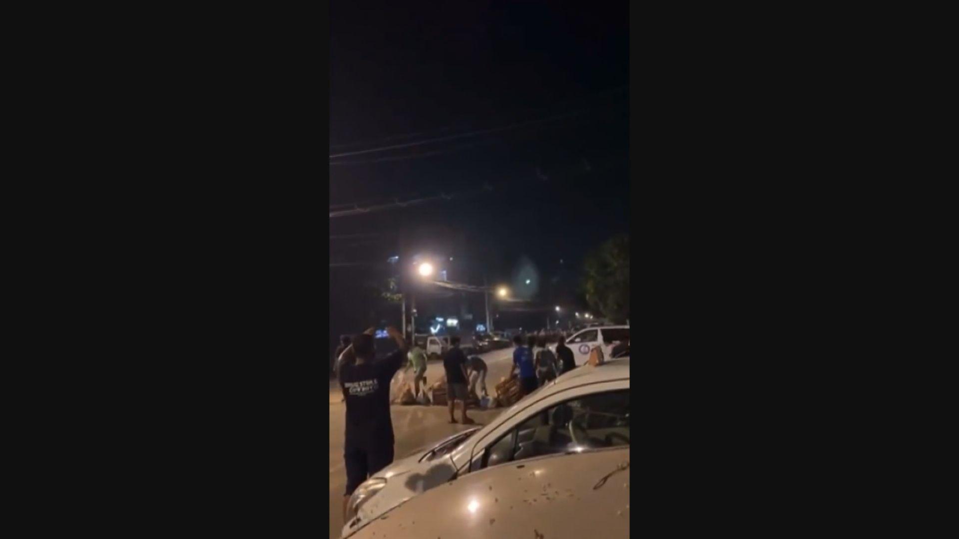 緬甸仰光三橋區據報二百名示威學生被圍困