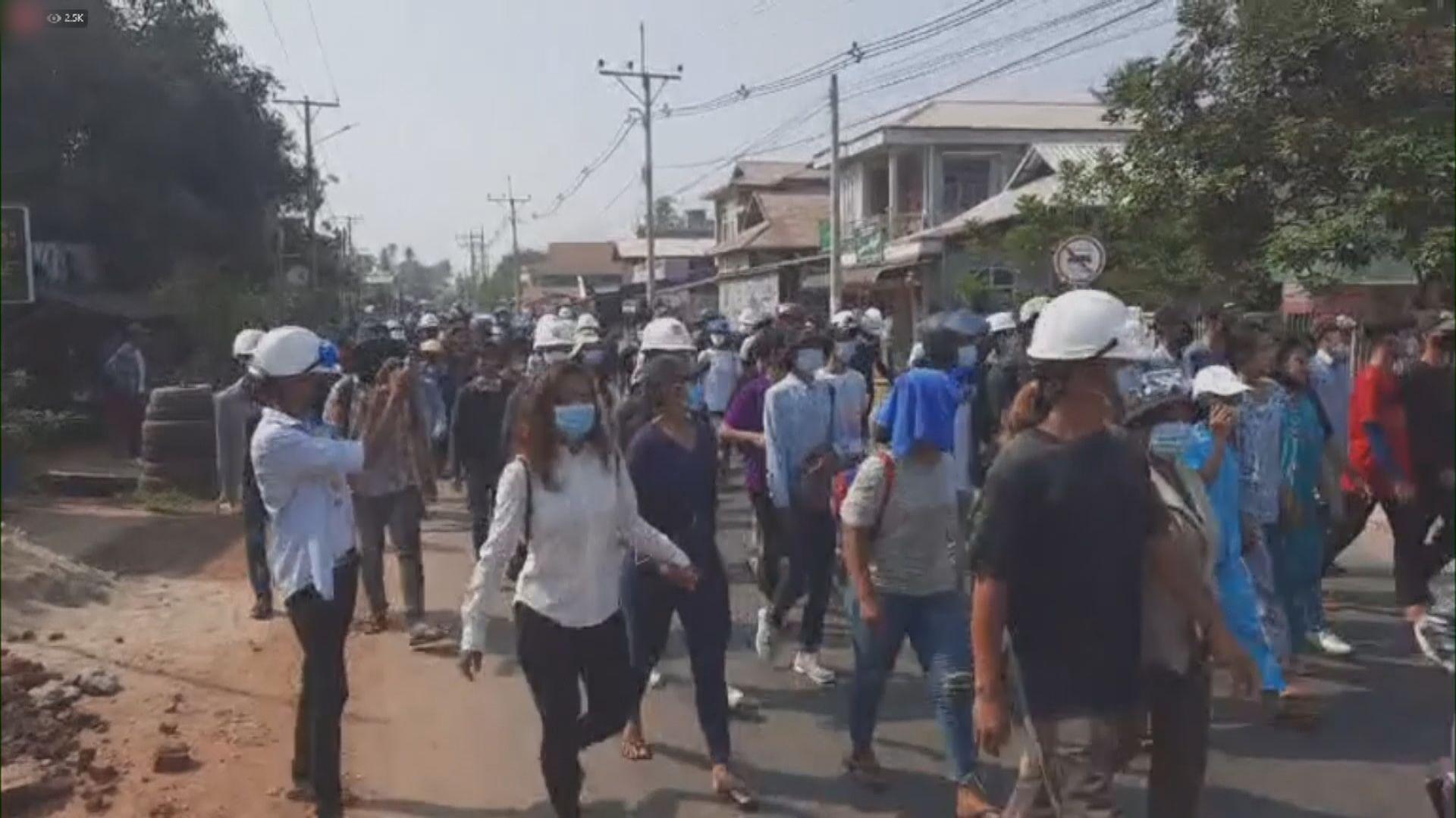 緬甸軍警於仰光搜捕示威者 據報大約50人被捕