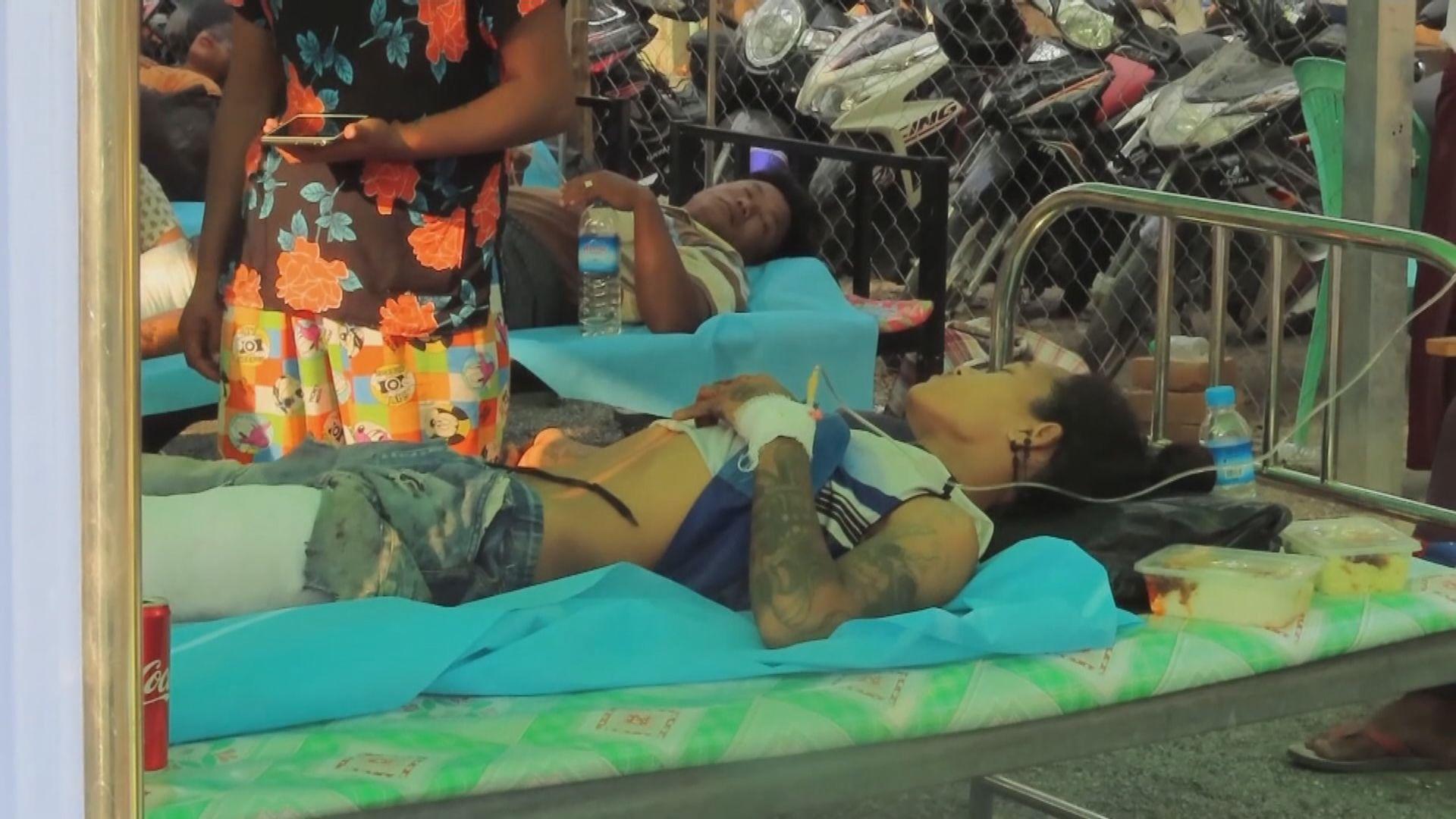 緬甸軍警再以實彈鎮壓示威者 據報至少一死