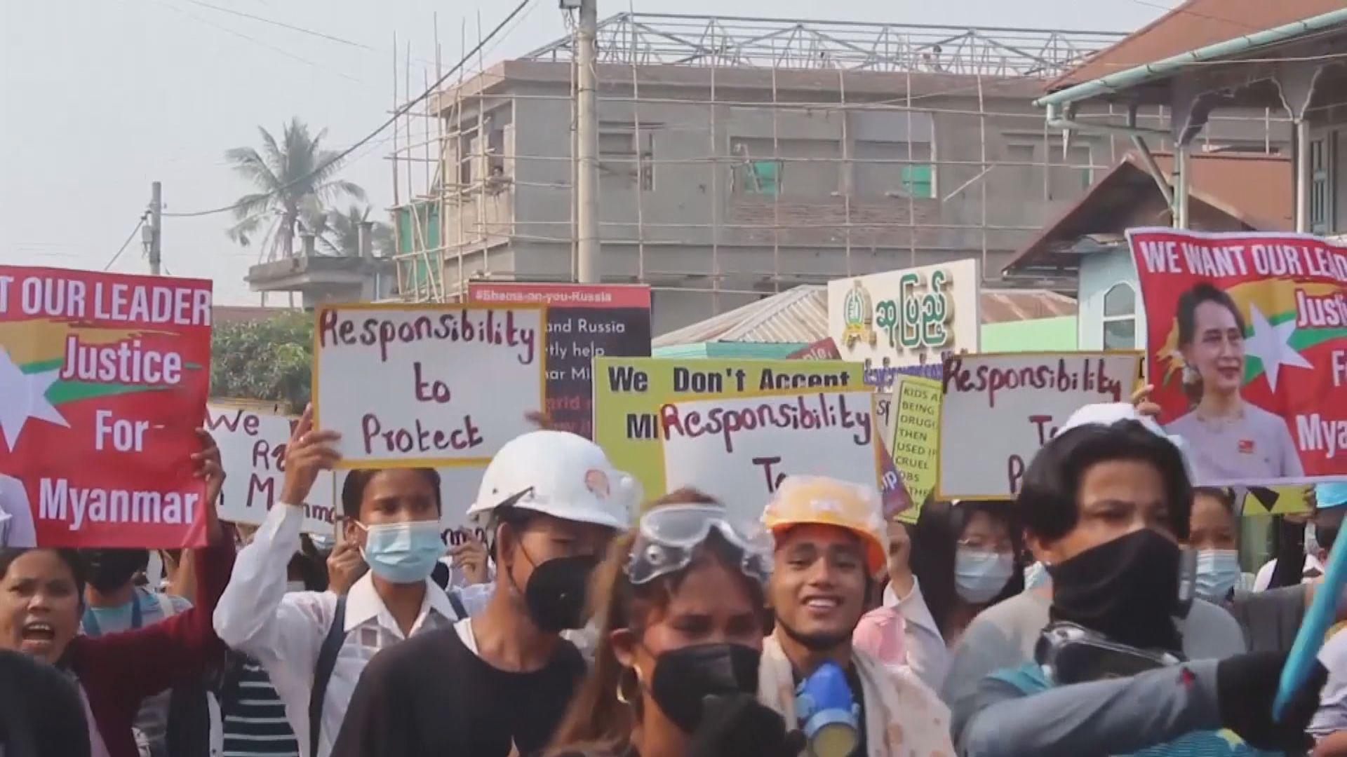 緬甸軍警再以實彈鎮壓示威者 至少五人死亡