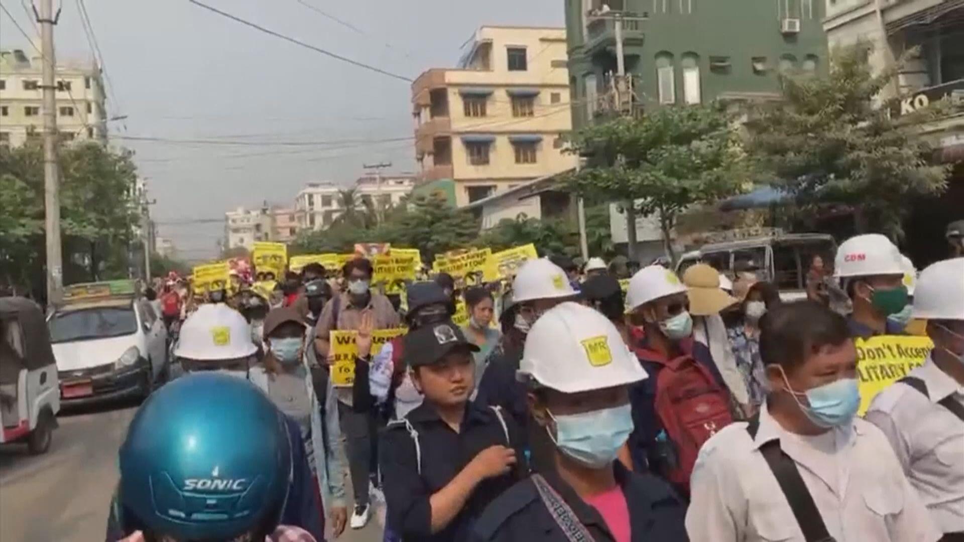 緬甸仰光工業區有工廠被縱火破壞 包括中緬合資企業