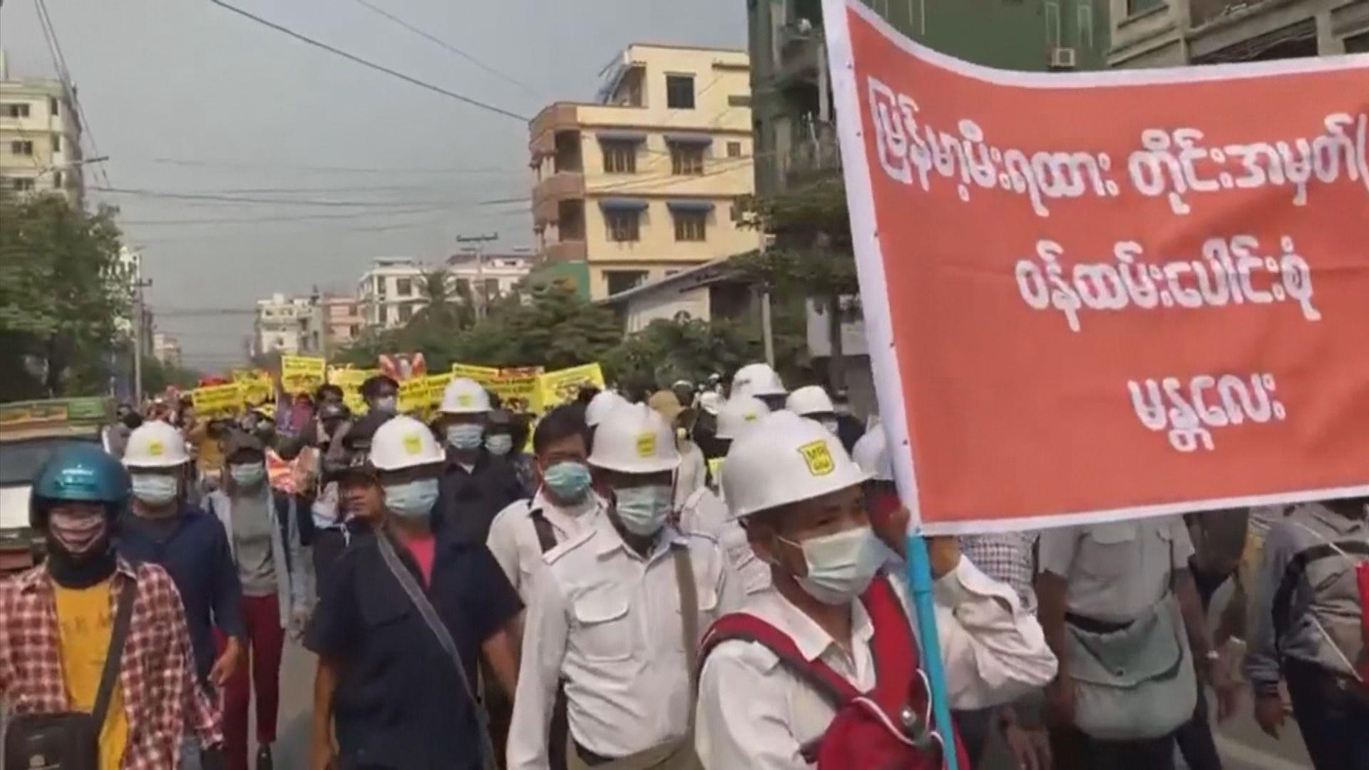 緬甸仰光工業區逾十四示威者亡 軍方稱有兩名警察殉職