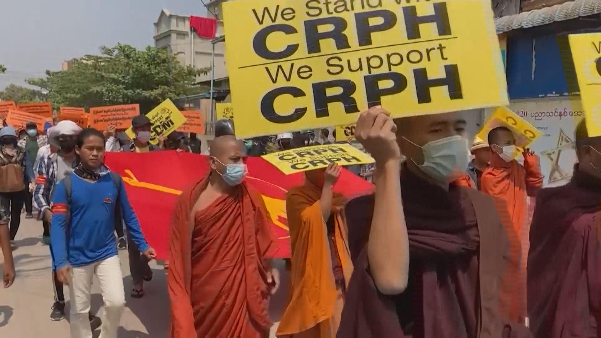 緬甸反軍方示威持續 政變至今逾200死