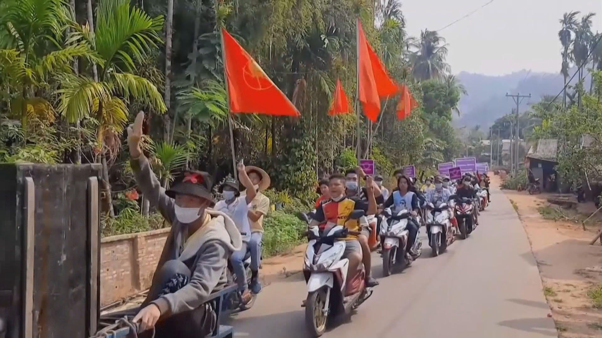 緬甸軍方加強限制互聯網及傳媒 昂山或被加控貪污