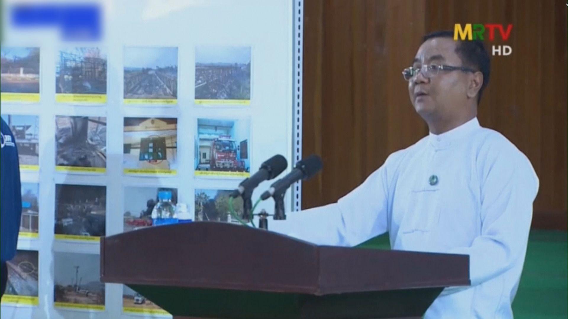 緬甸前地方官員稱昂山素姬曾收受賄賂