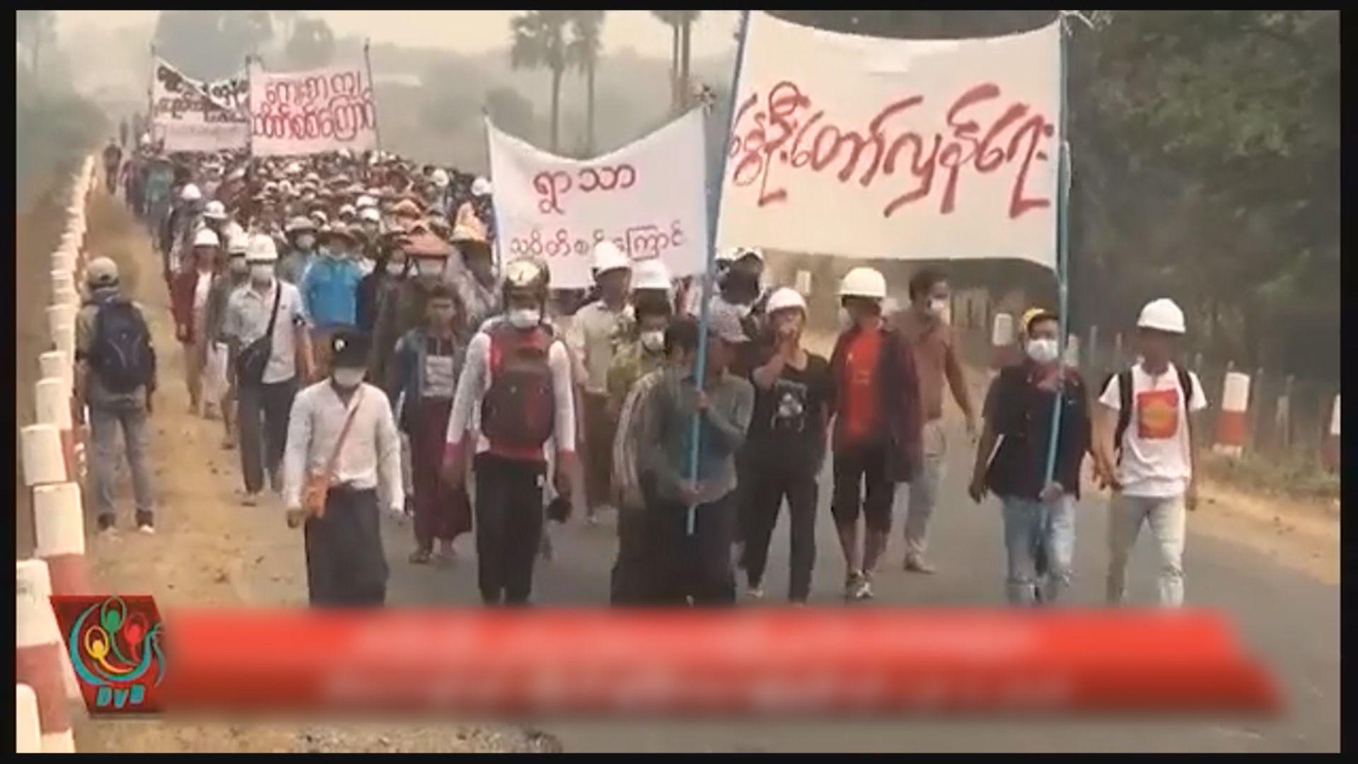 緬甸民眾無懼軍隊鎮壓 續上街示威抗議軍事政變