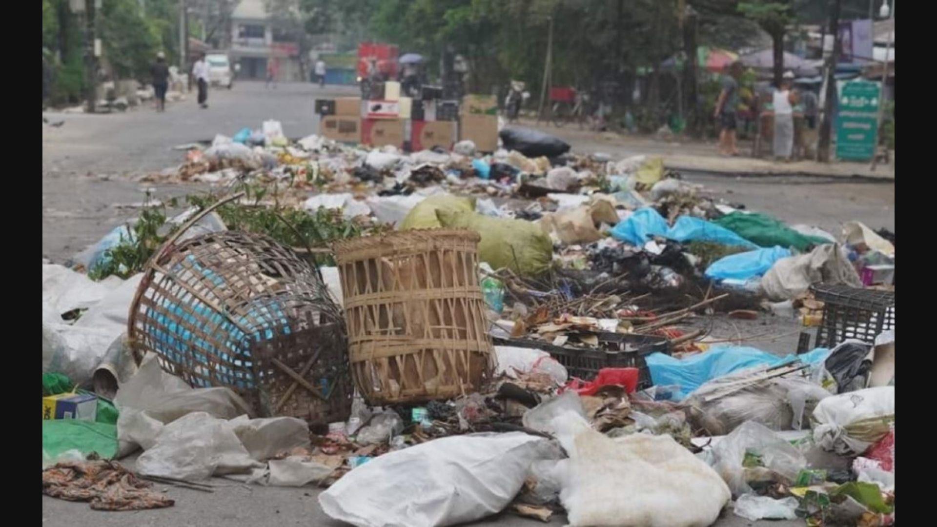 緬甸民眾發起「垃圾抗爭」抗議軍事政變