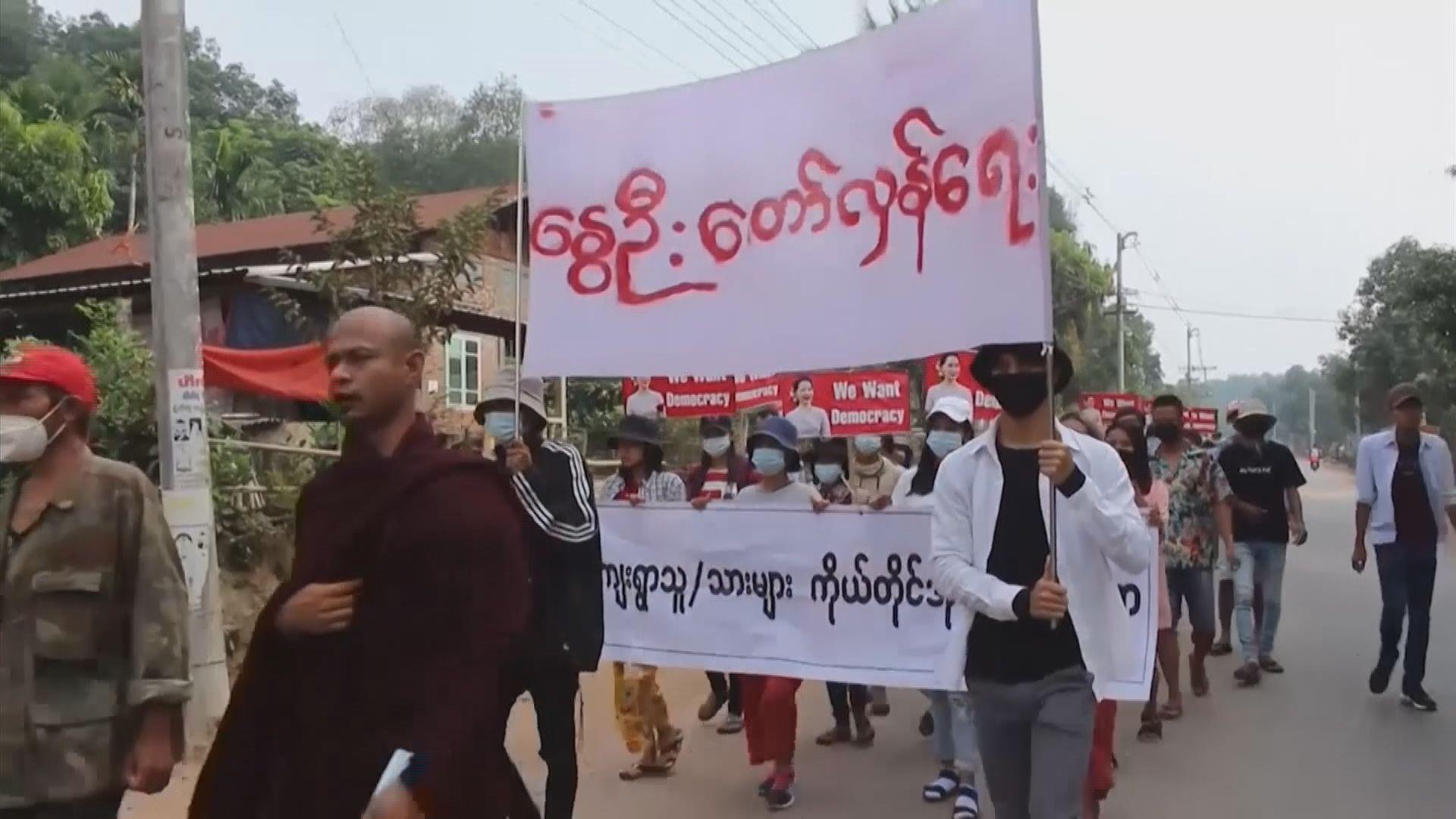緬甸反政變少數族裔武裝組織指受軍方威脅 促國際提供人道救援