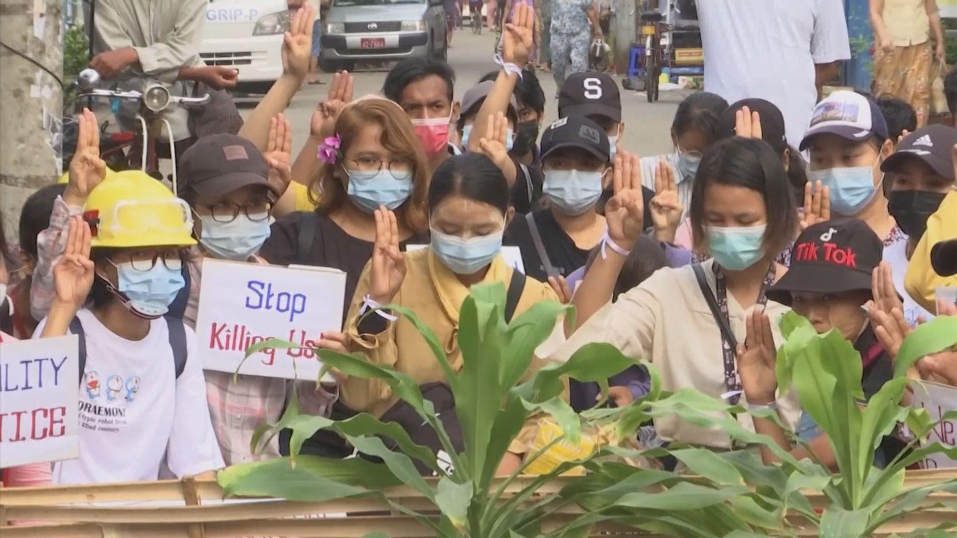 緬甸軍事政變發生兩個月 示威持續