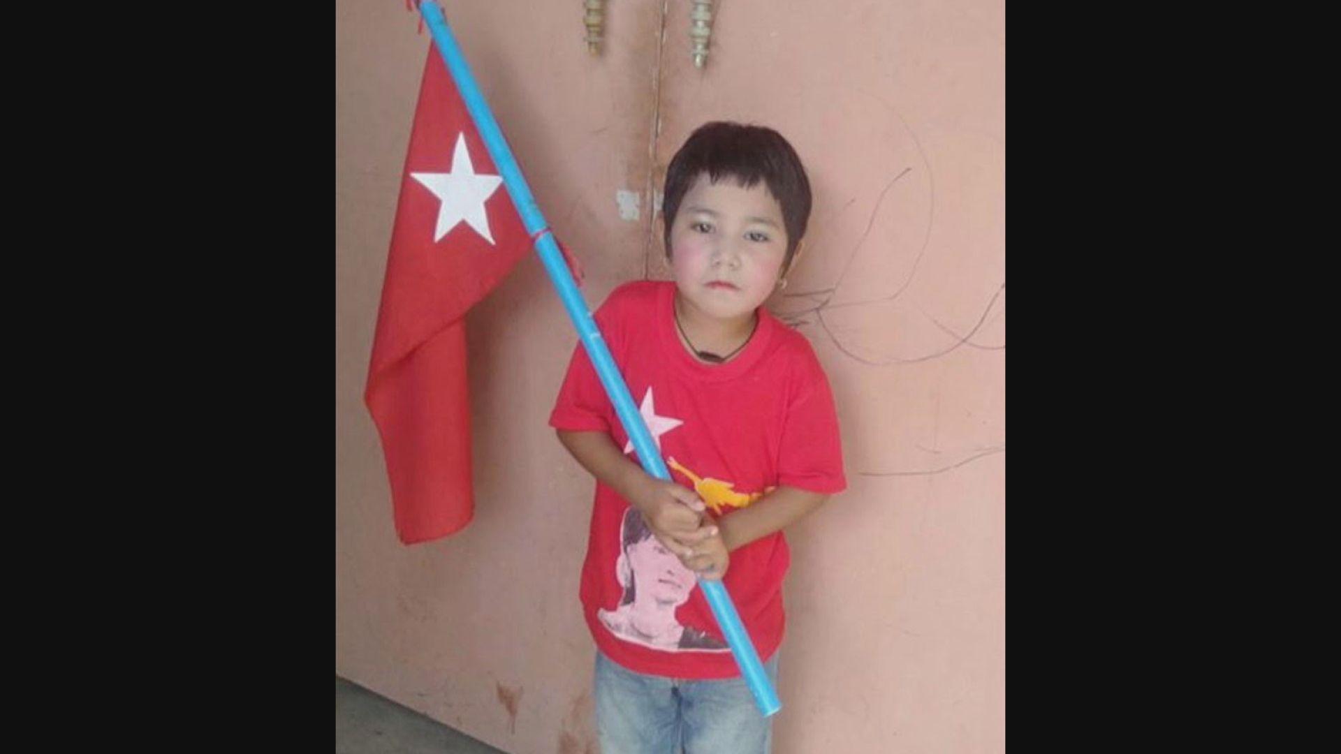 國際組織:緬甸政變至今最少43名兒童被武裝部隊殺害