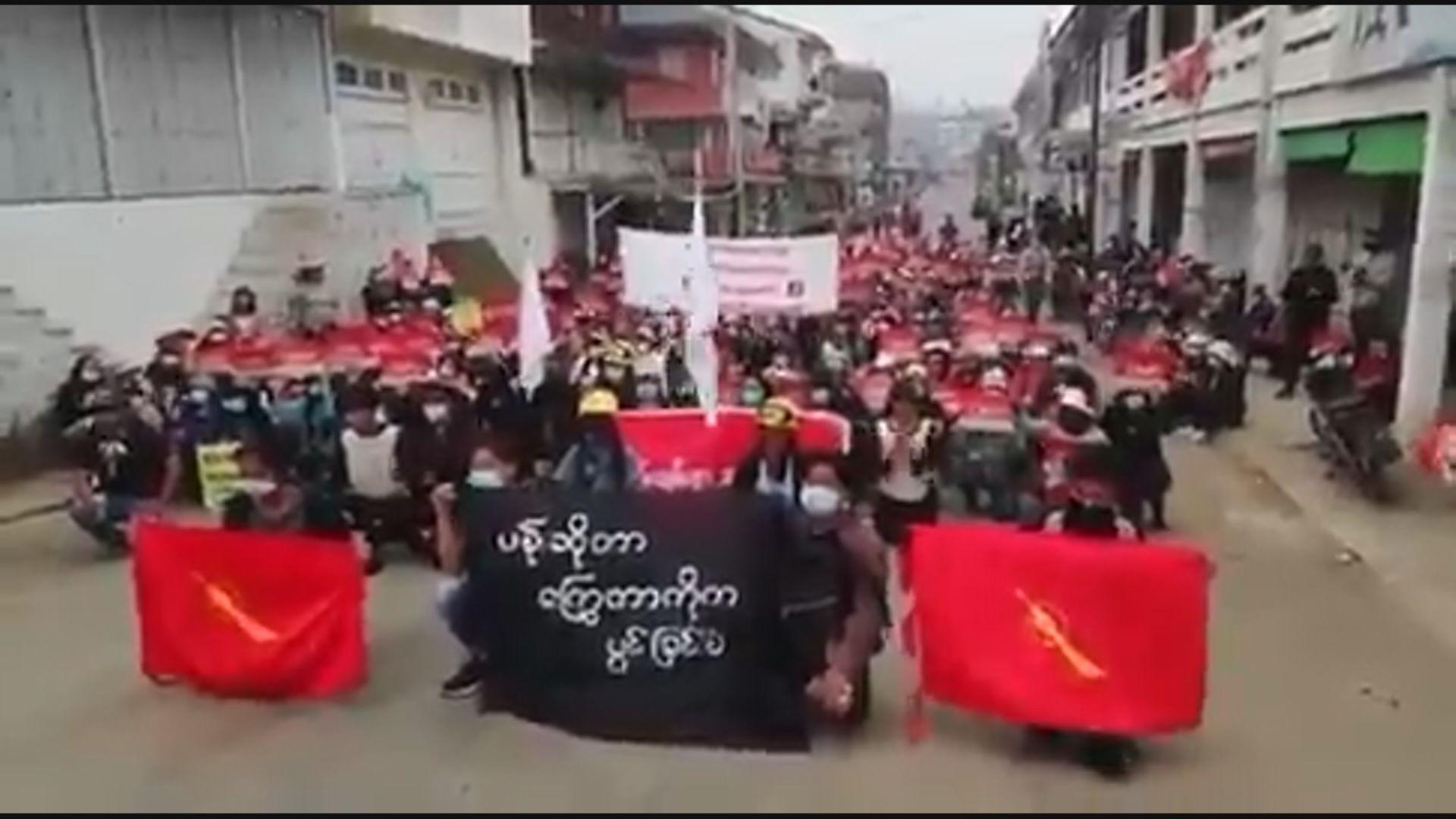 緬軍方斥聯合國特使「國內大屠殺」言論不實及誤導
