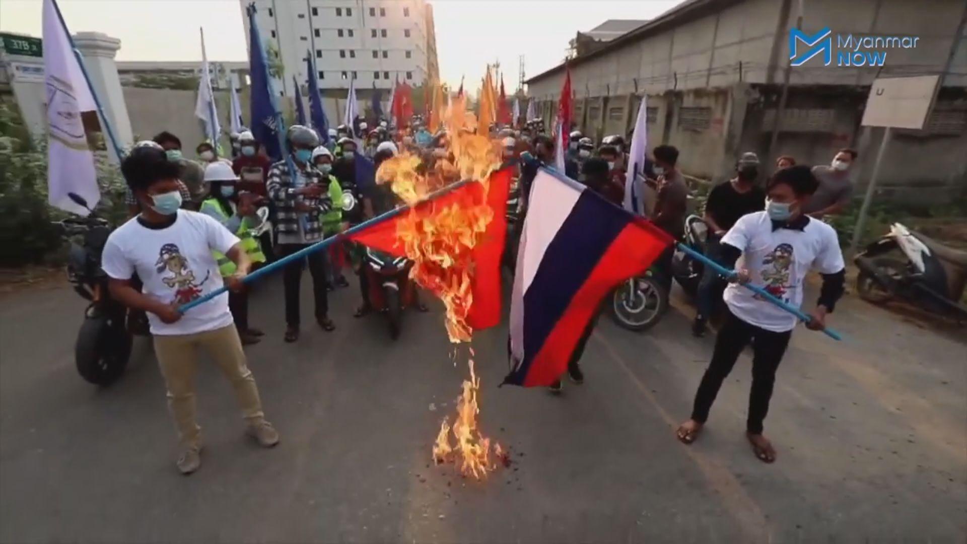 緬甸19人涉殺害軍官被判死刑