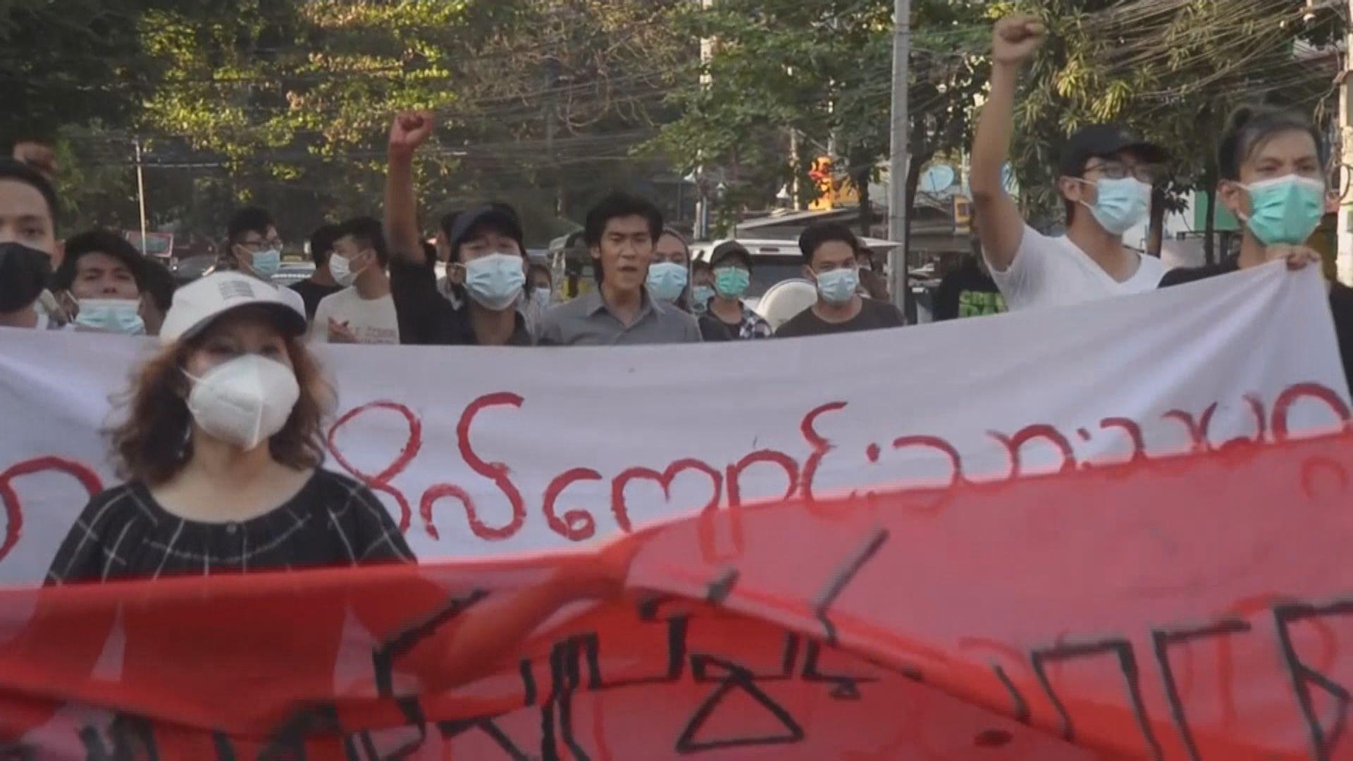 歐盟官員指中俄阻撓應對緬甸局勢努力