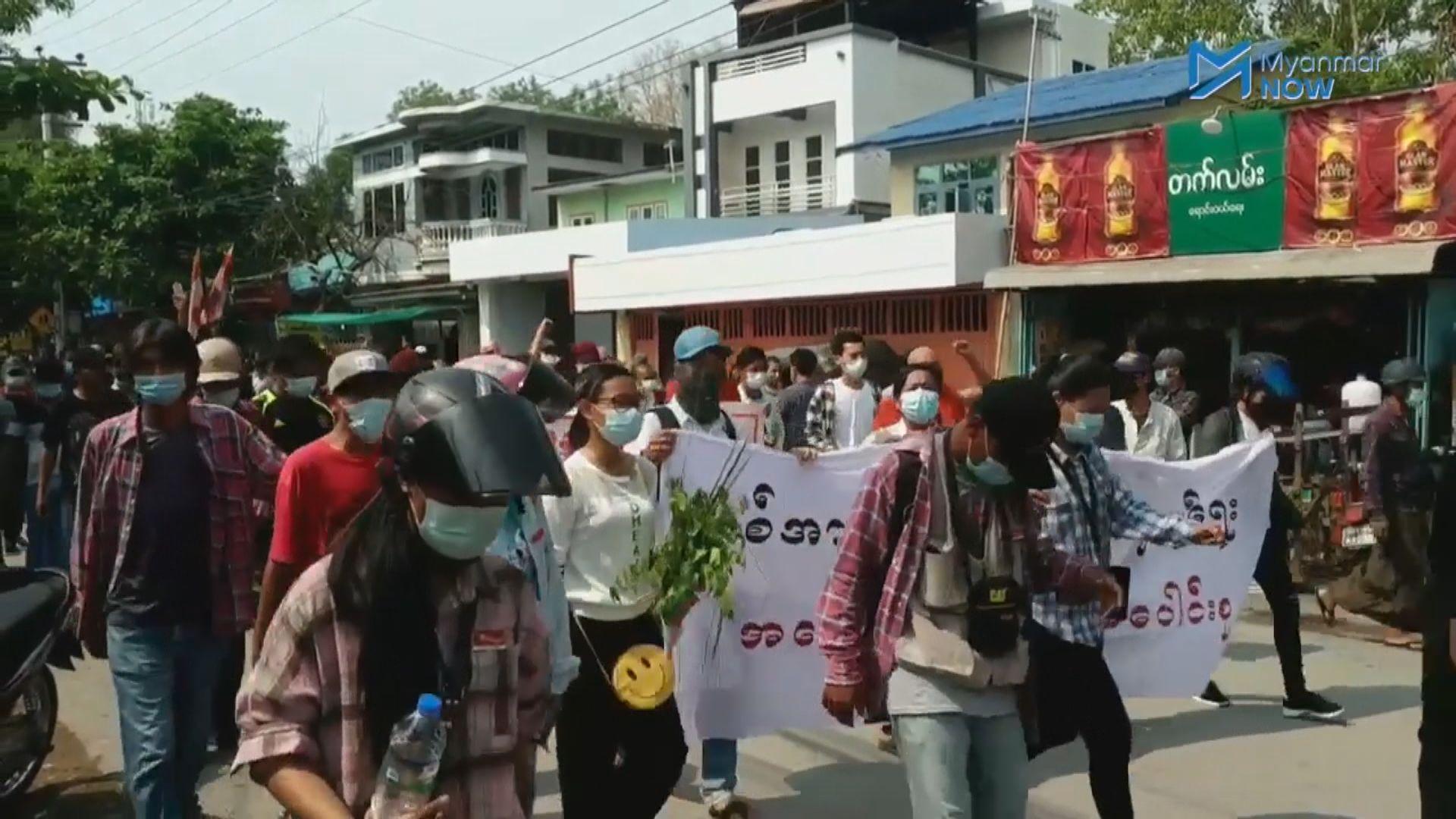 緬甸民眾新年首日繼續上街反政變