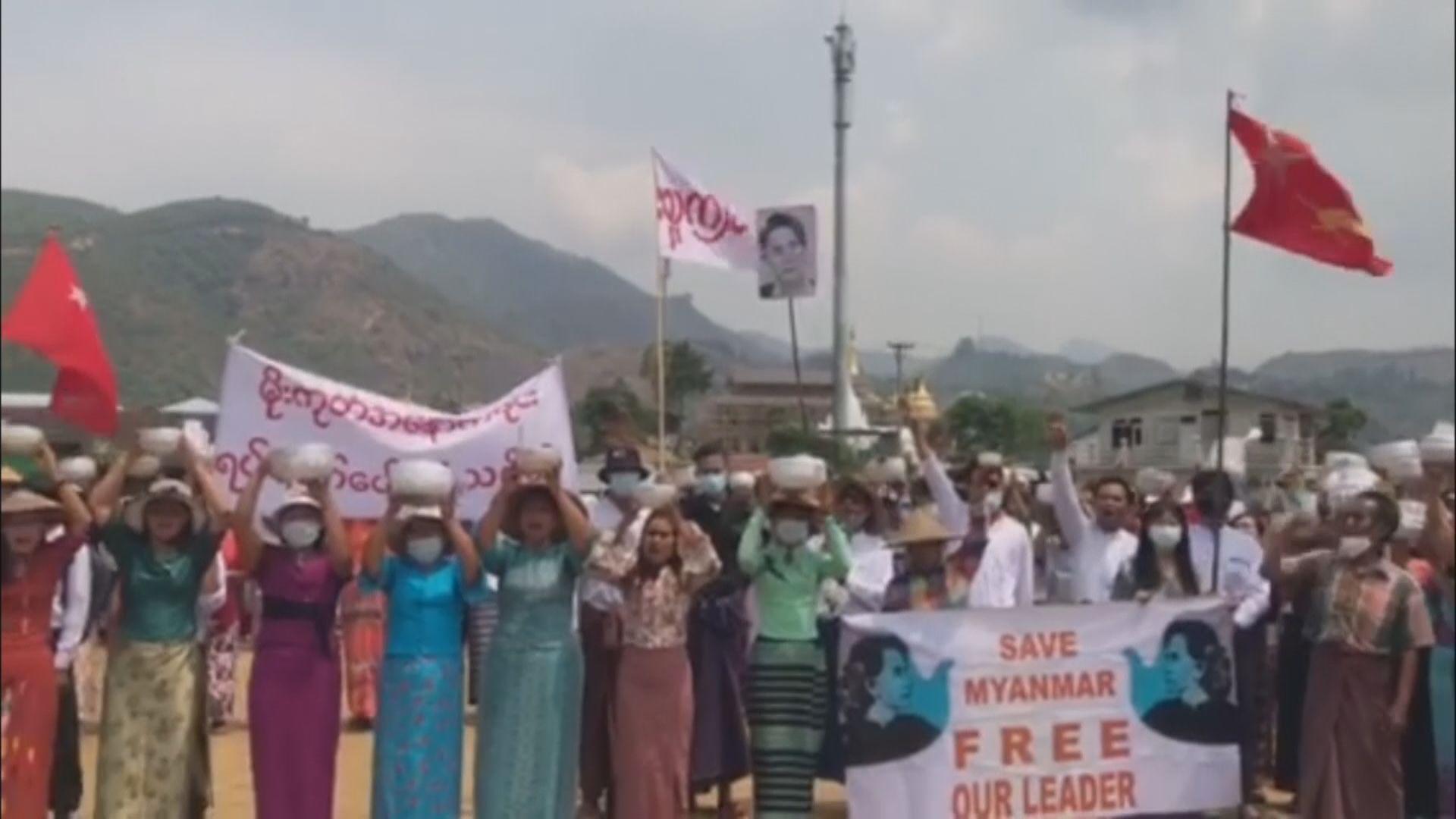 緬甸反軍方陣營成立民族團結政府 昂山素姬任國務資政