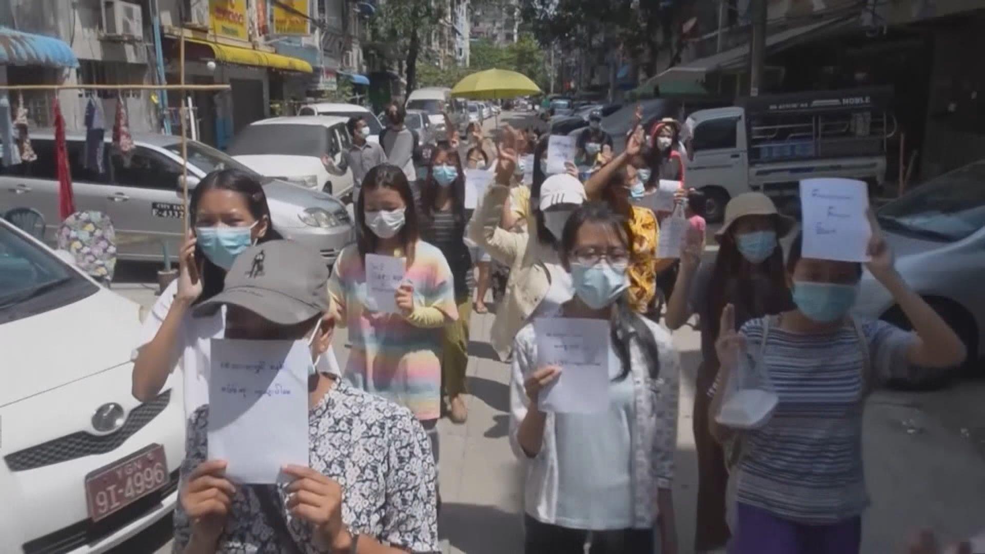 美國制裁兩間緬甸公司