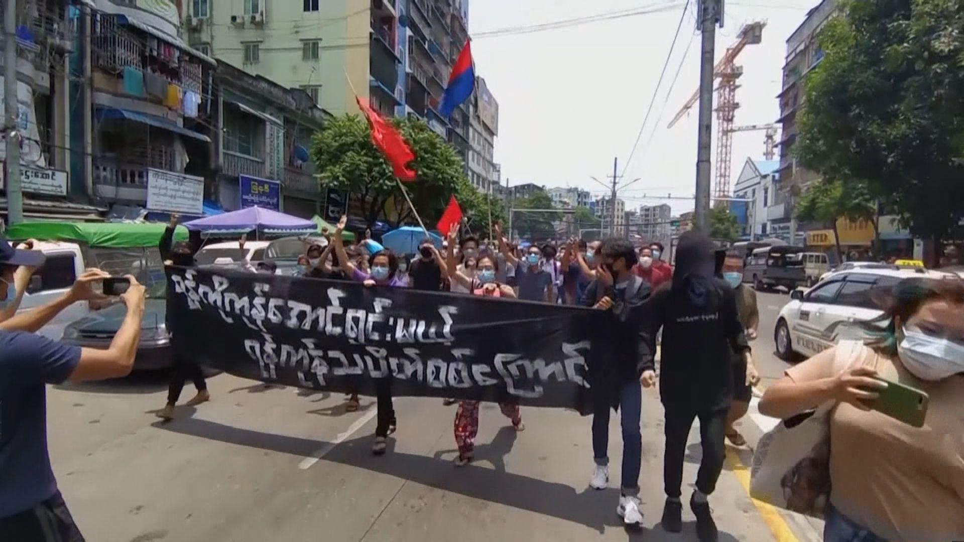 緬甸多地反政變示威持續 據報最少兩人被安全部隊擊斃