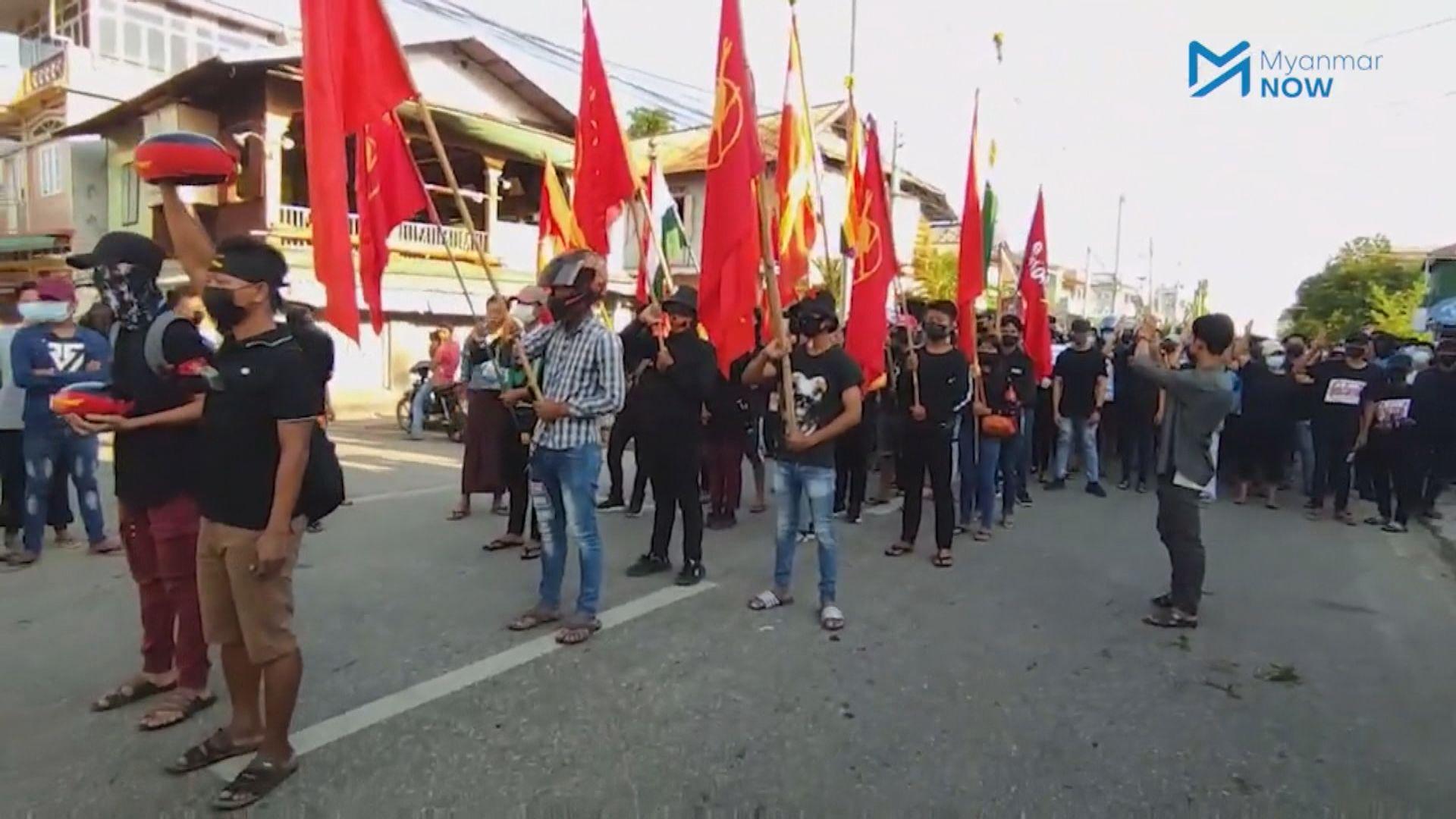 緬甸軍方開槍鎮壓示威 最少7人死亡
