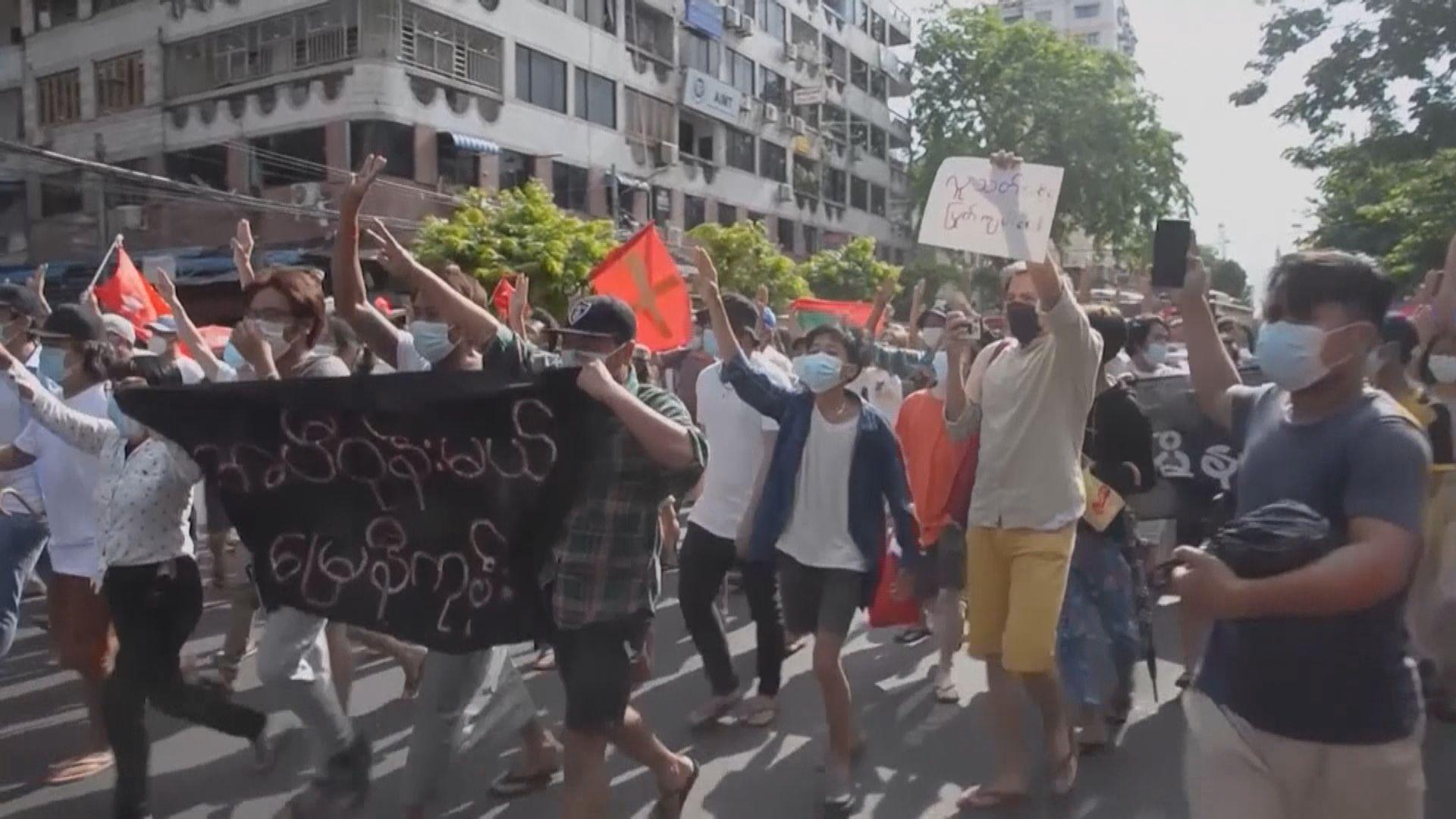 緬甸軍方將民族團結政府列為恐怖組織