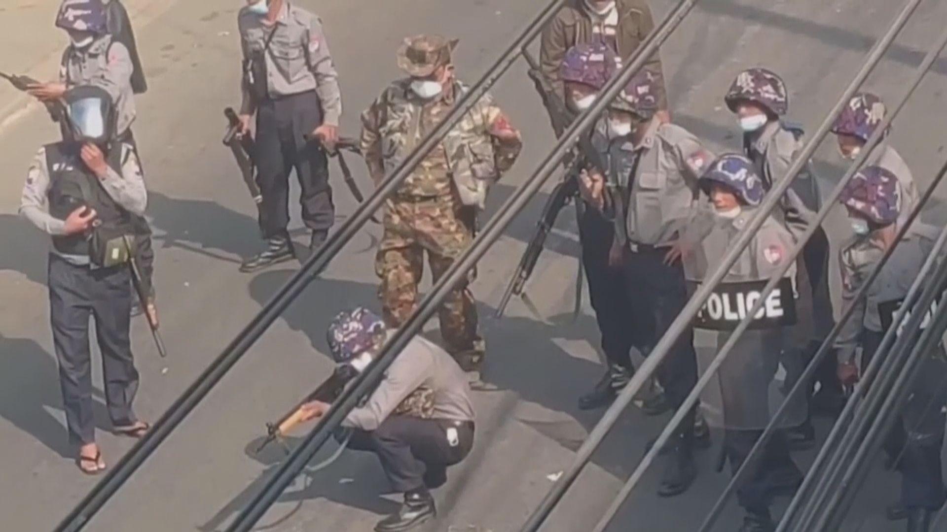 美英加向緬甸軍政府實施新一輪制裁