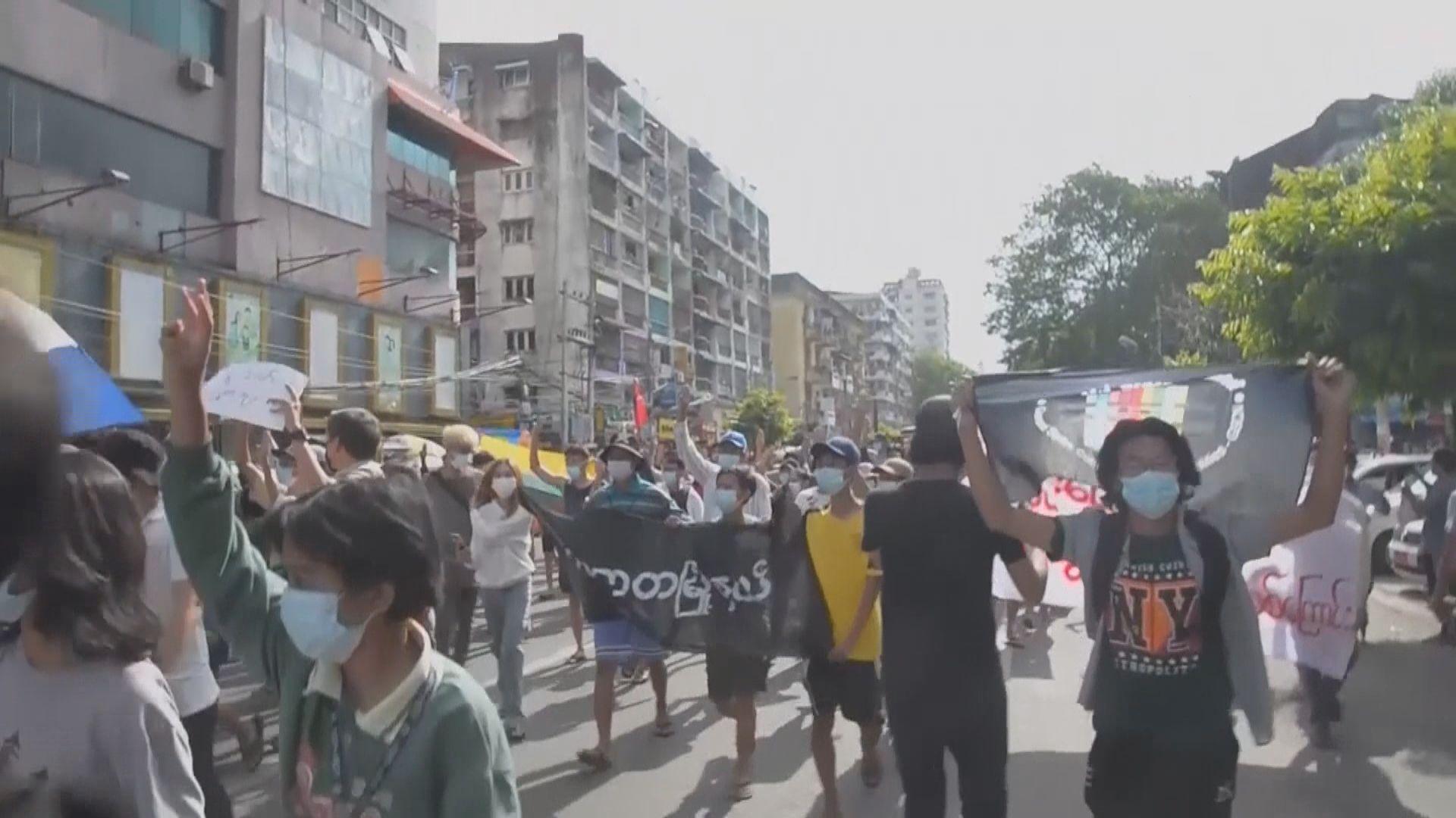緬甸軍政府特赦逾5600名參與反軍方示威被捕人士