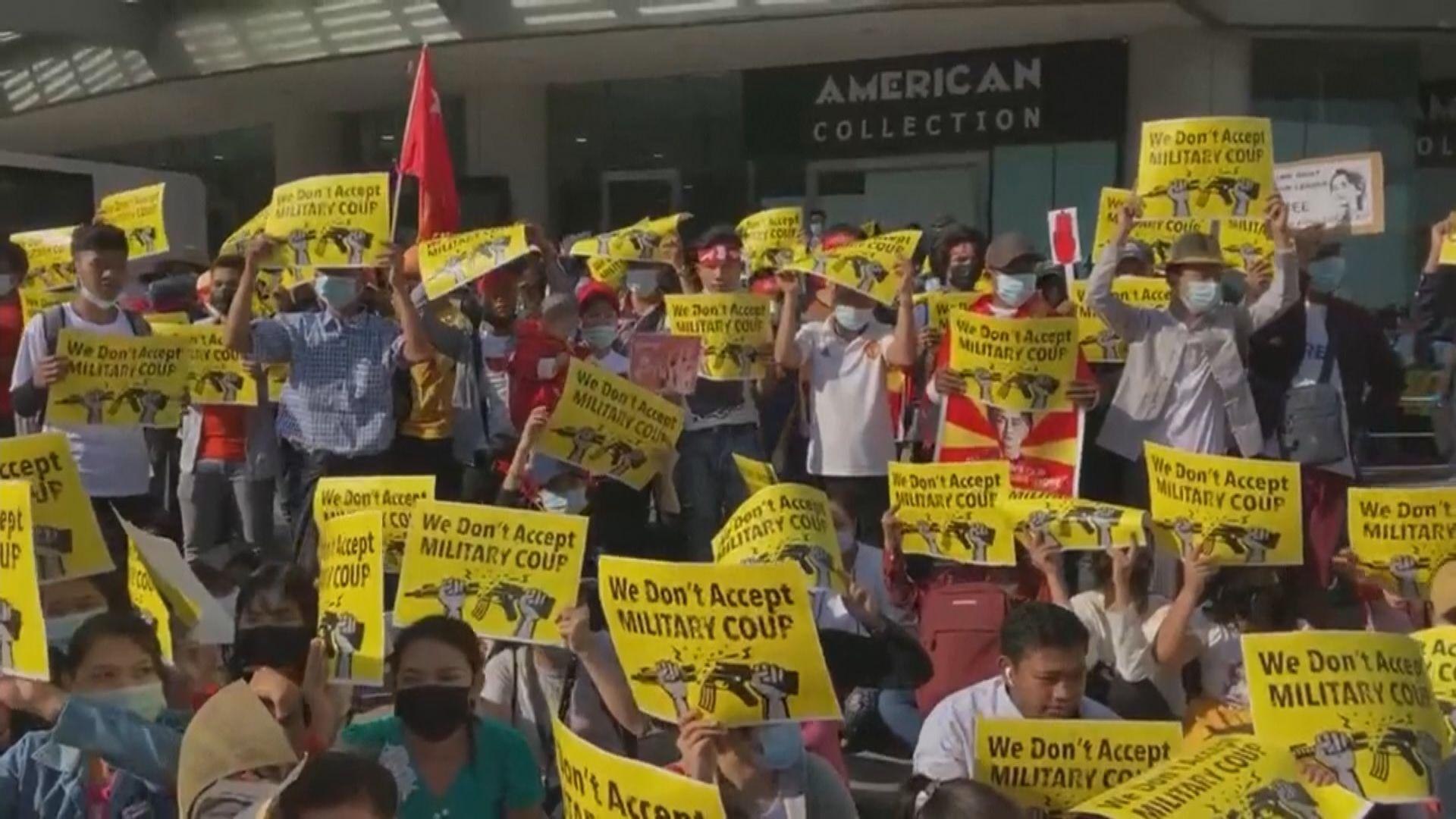 緬甸仰光再有示威抗議軍方發動政變