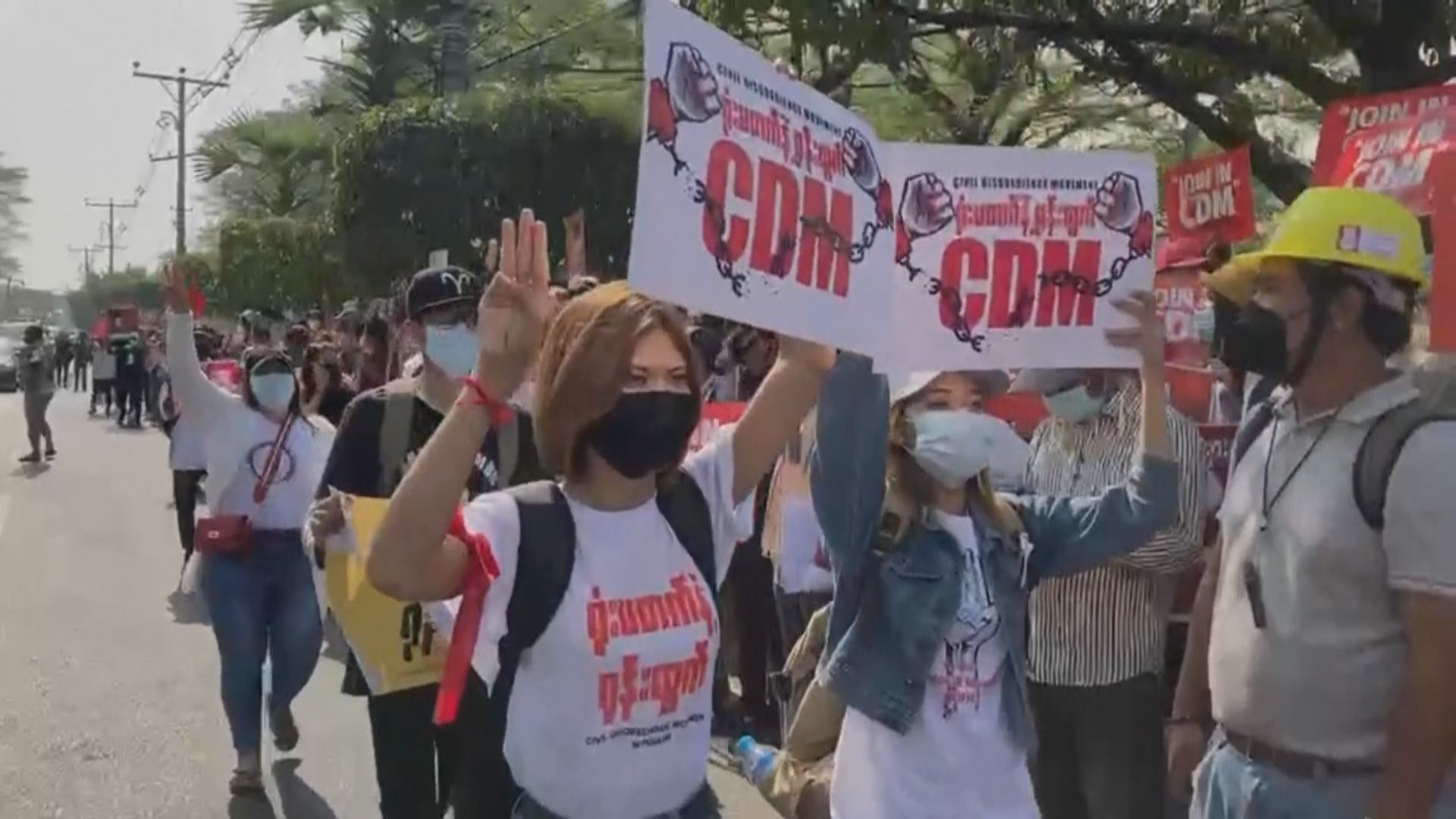緬甸示威持續 據報軍方多個大城市部署裝甲車