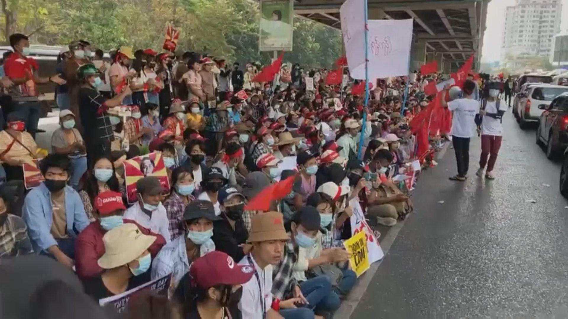 緬甸仰光續有抗議軍方政變示威