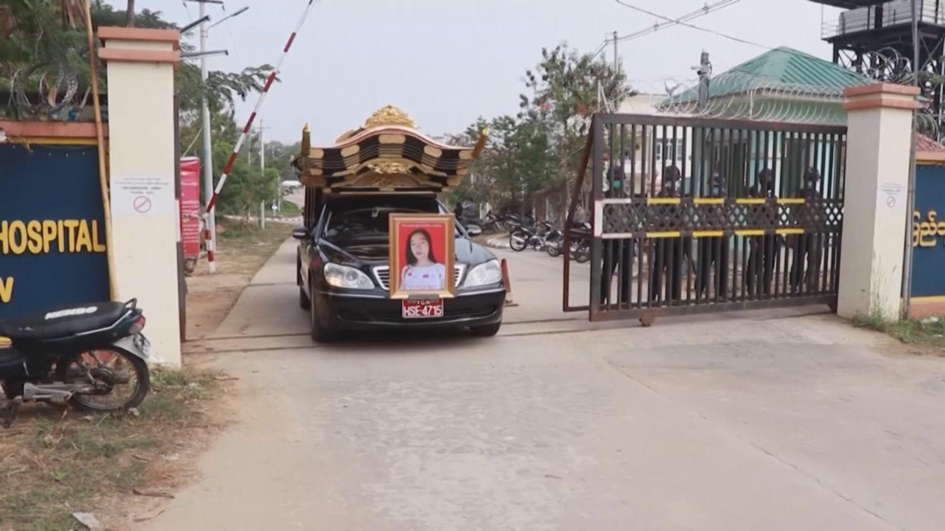 緬甸軍方傳媒否認頭部中槍死亡女示威者是被警方射殺