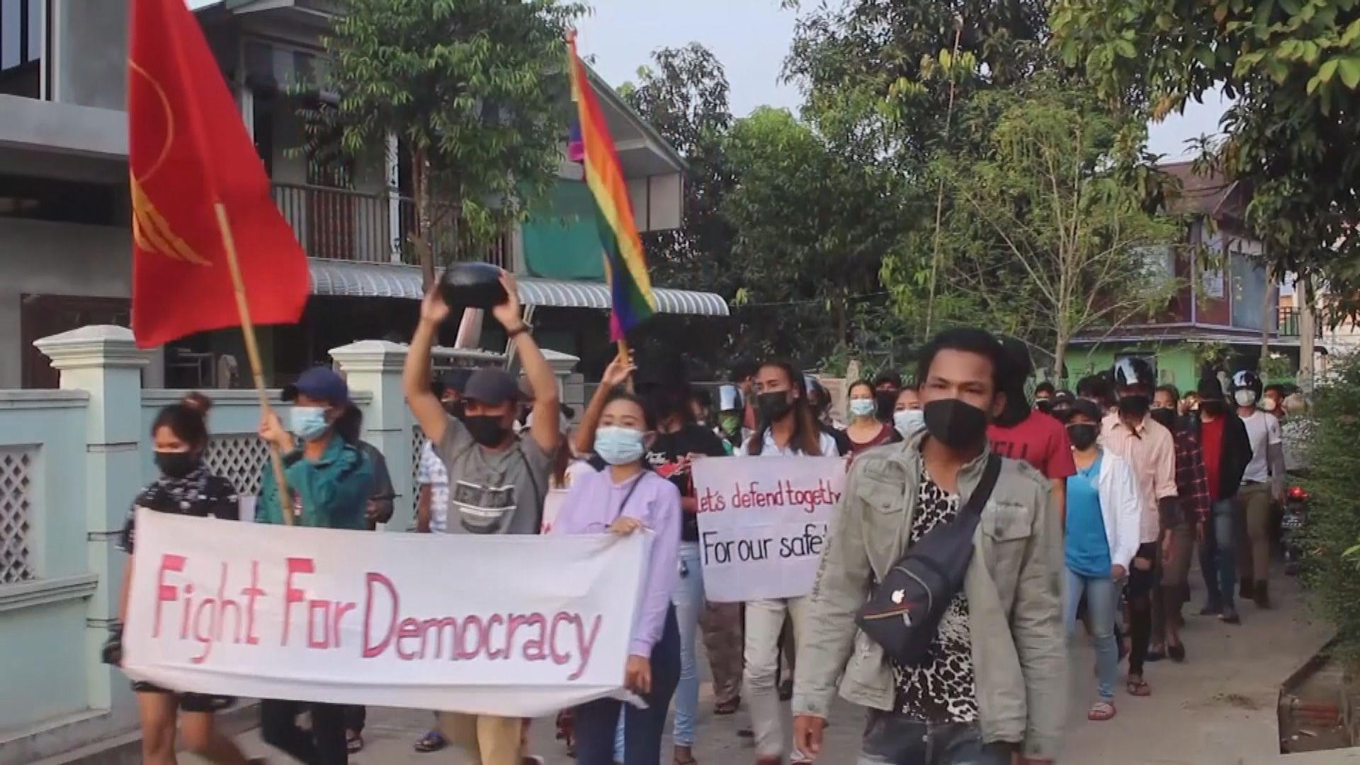 緬甸多個城市再發起大型示威抗議軍事政變