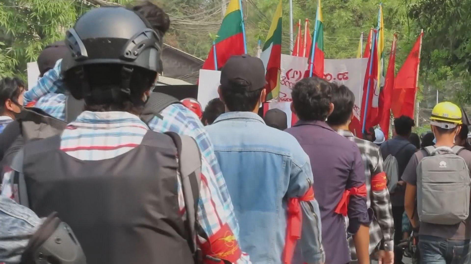 聯合國:國際社會對緬甸軍事政變等外交回應步伐太慢
