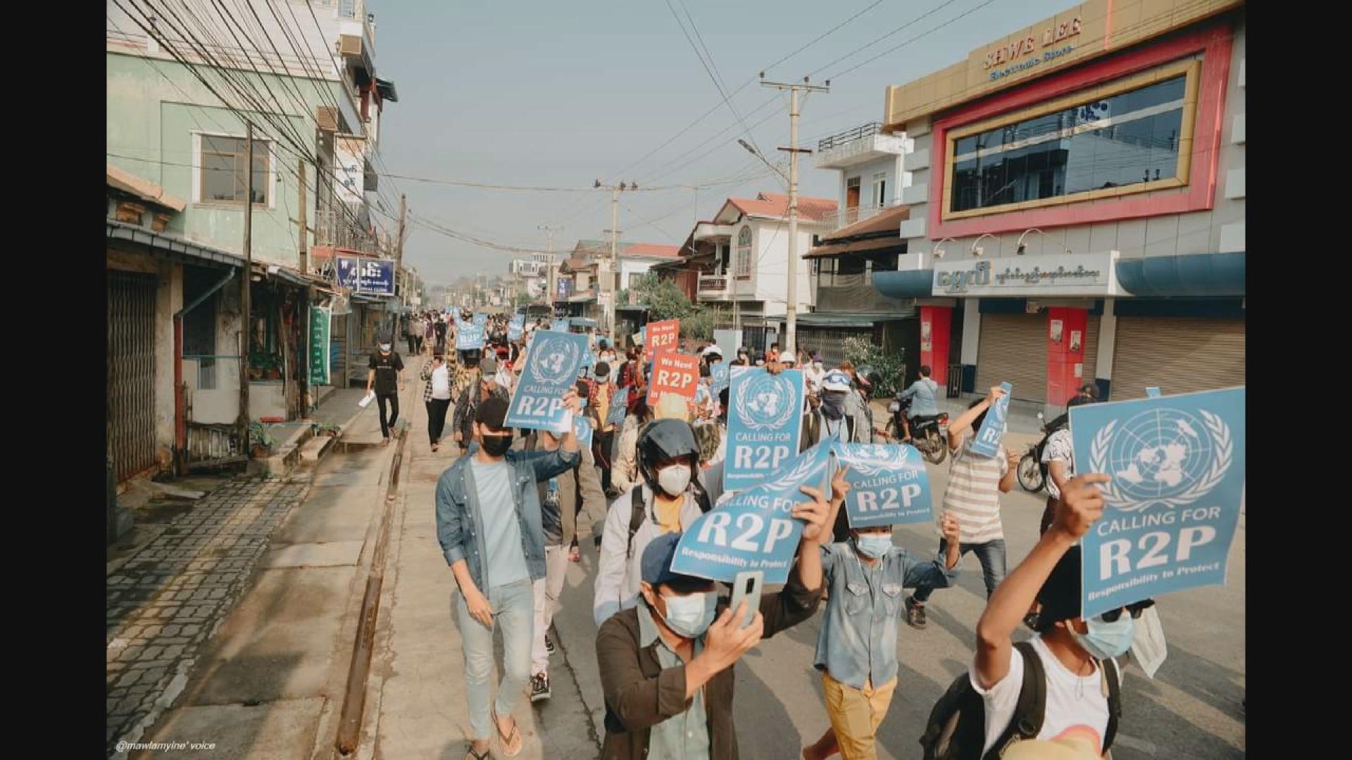 美英宣布制裁由緬甸軍方控制企業集團