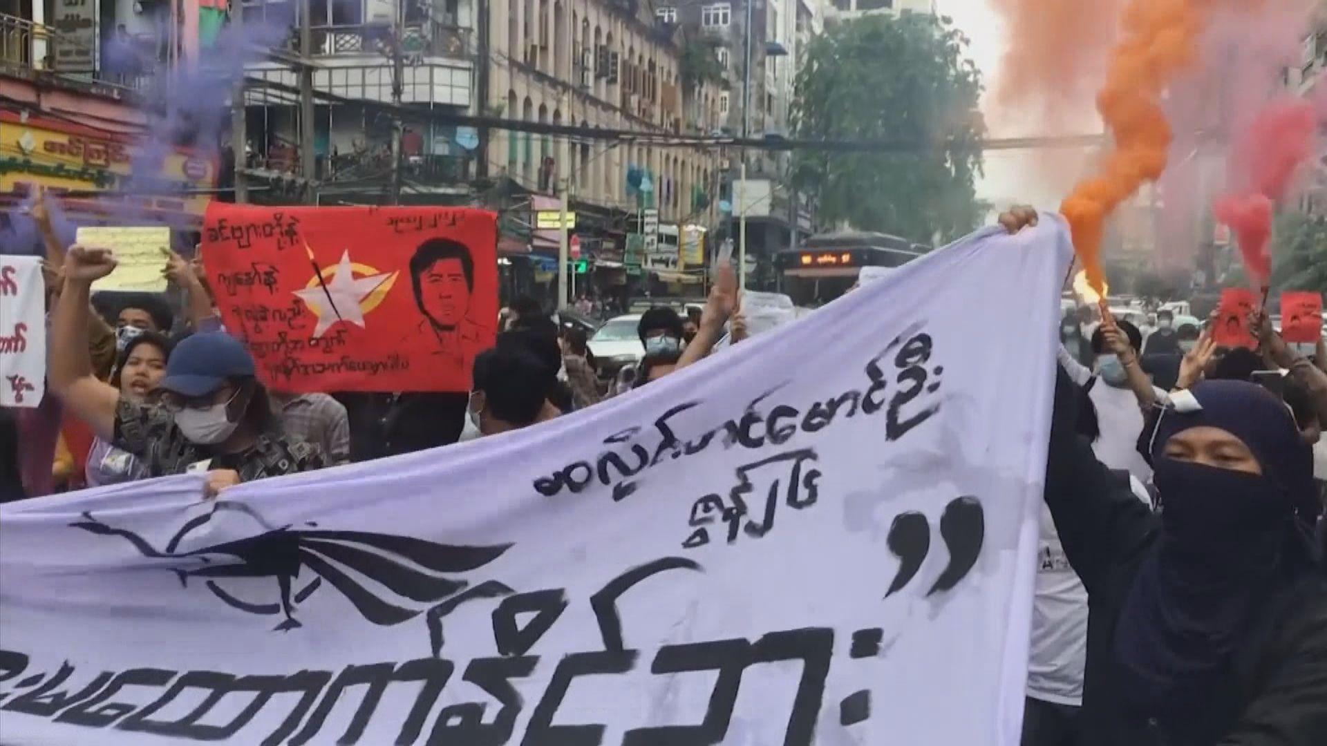 緬甸民眾繼續發起「快閃」示威 多人被捕