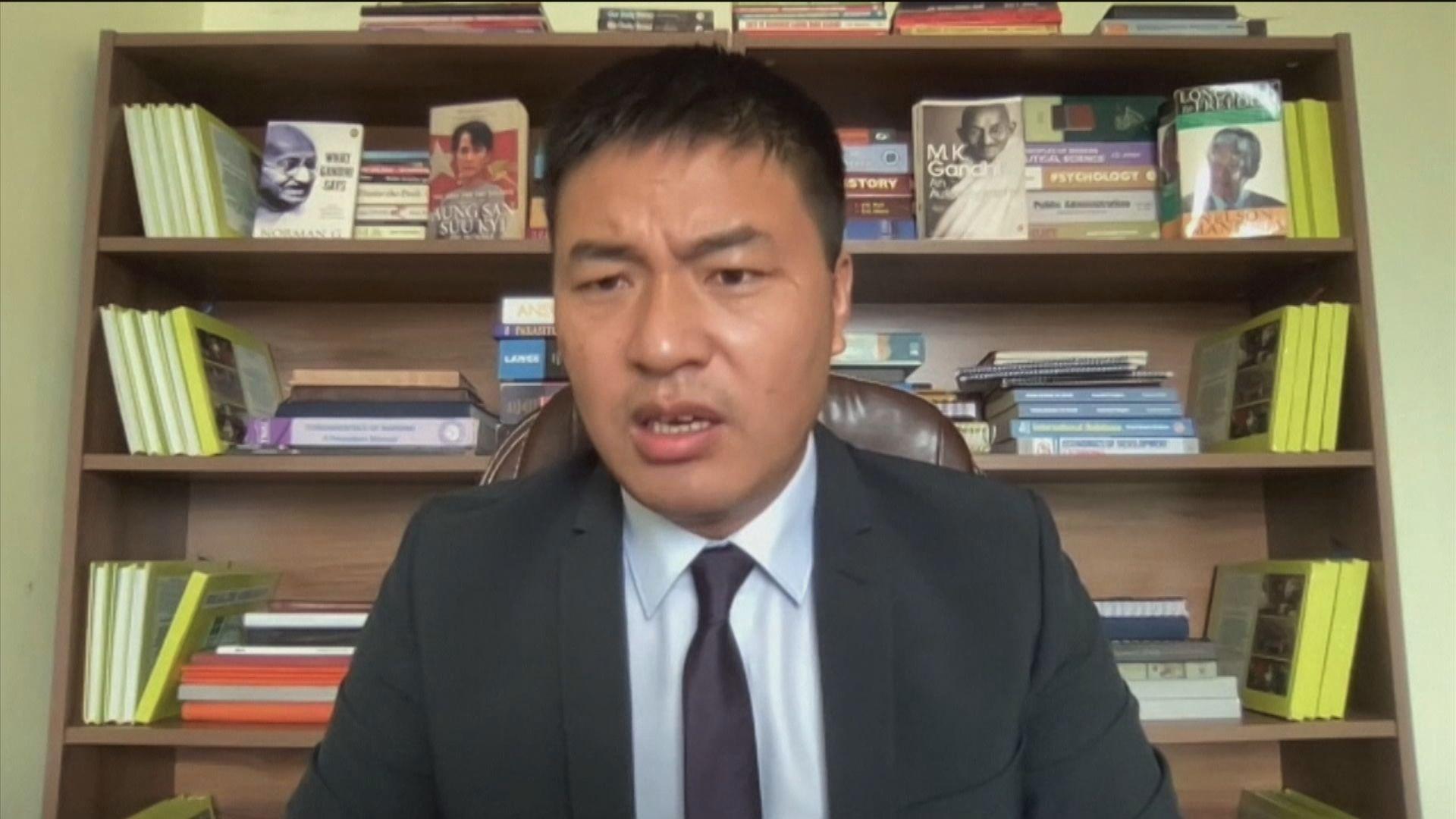 聯合國特使批評緬甸軍方殺害無辜民眾