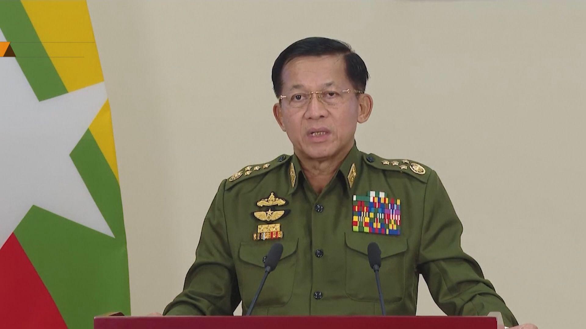 緬甸國防軍總司令敏昂萊往莫斯科出席國際安全會議
