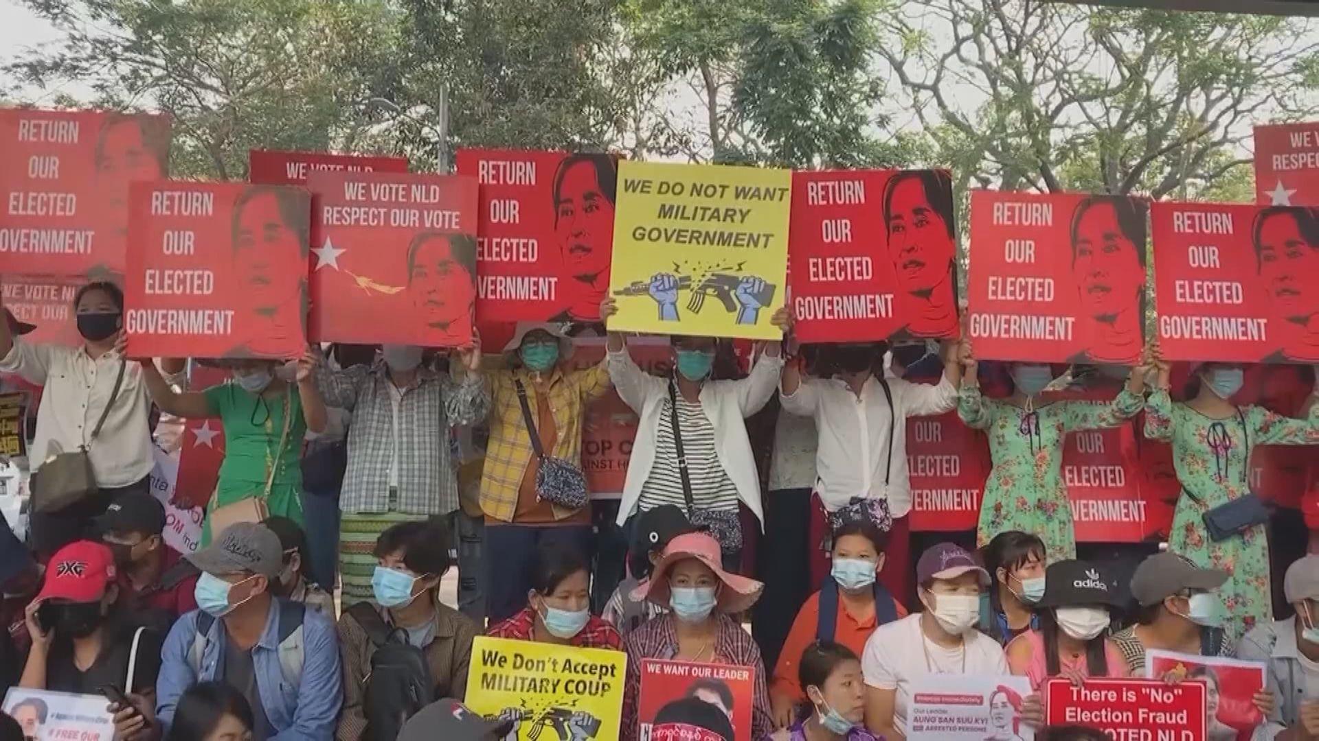 緬甸公民抗命運動號召周一大規模集會
