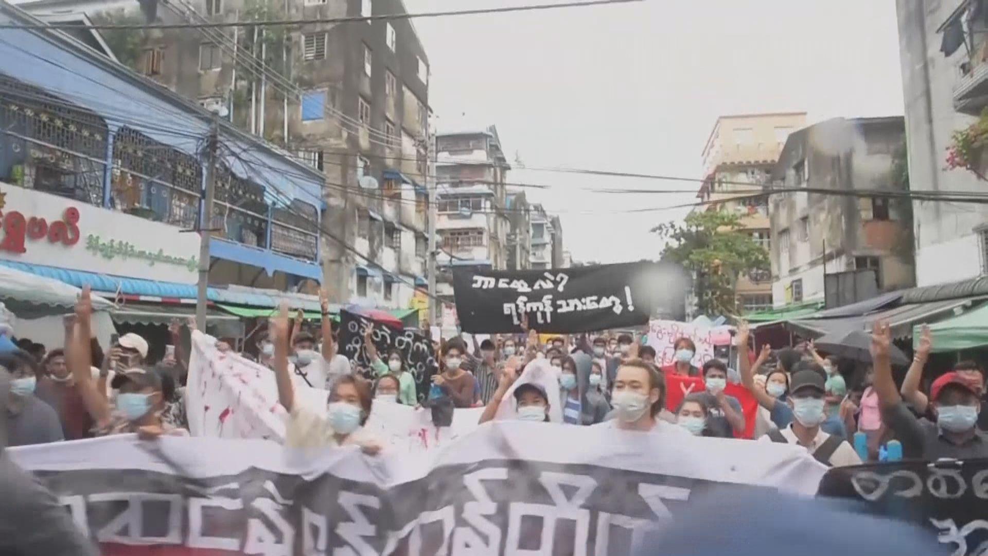 緬甸仰光近百人快閃示威抗議軍事政變