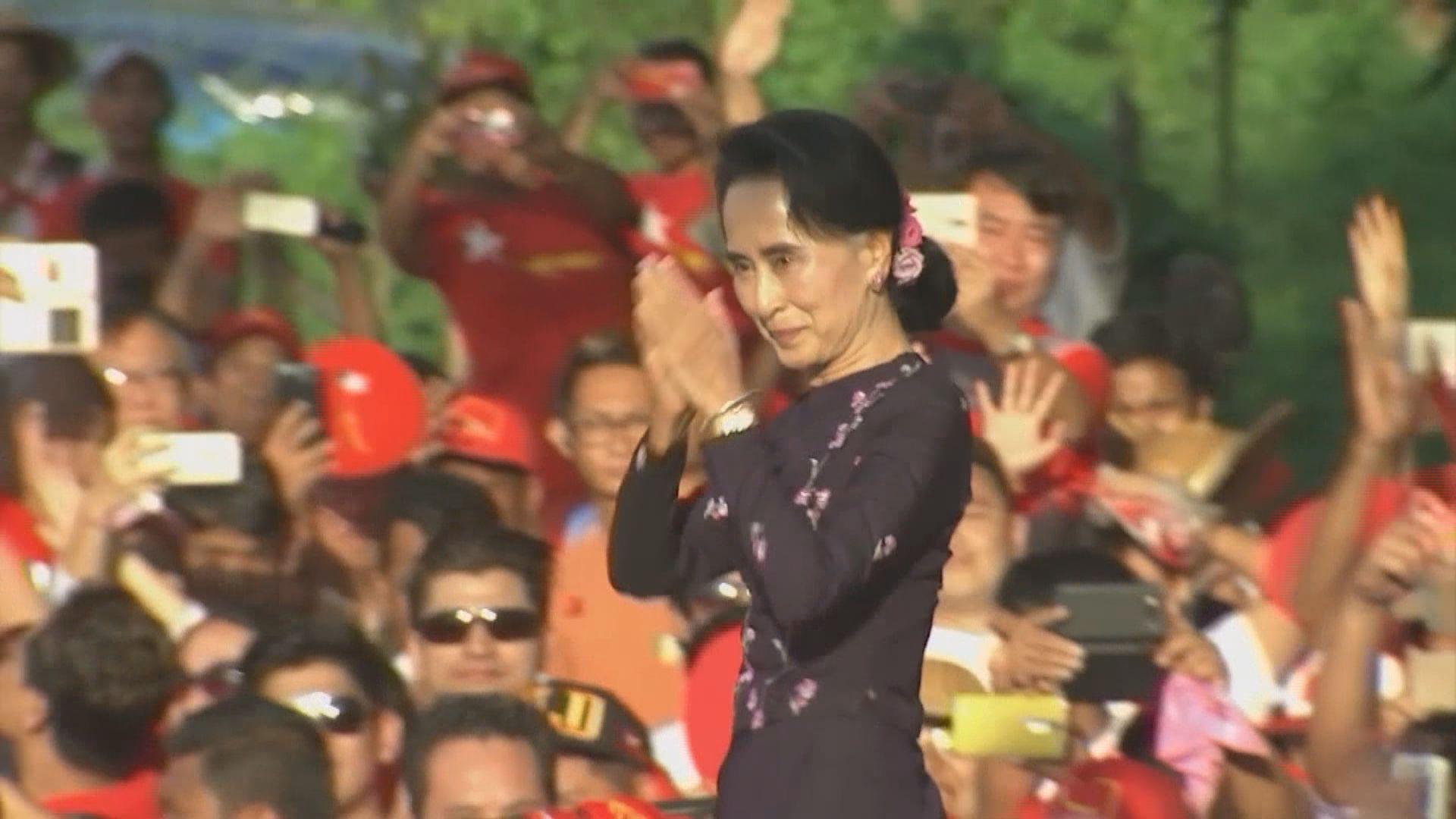 緬甸國務資政昂山素姬涉及的案件周一開審