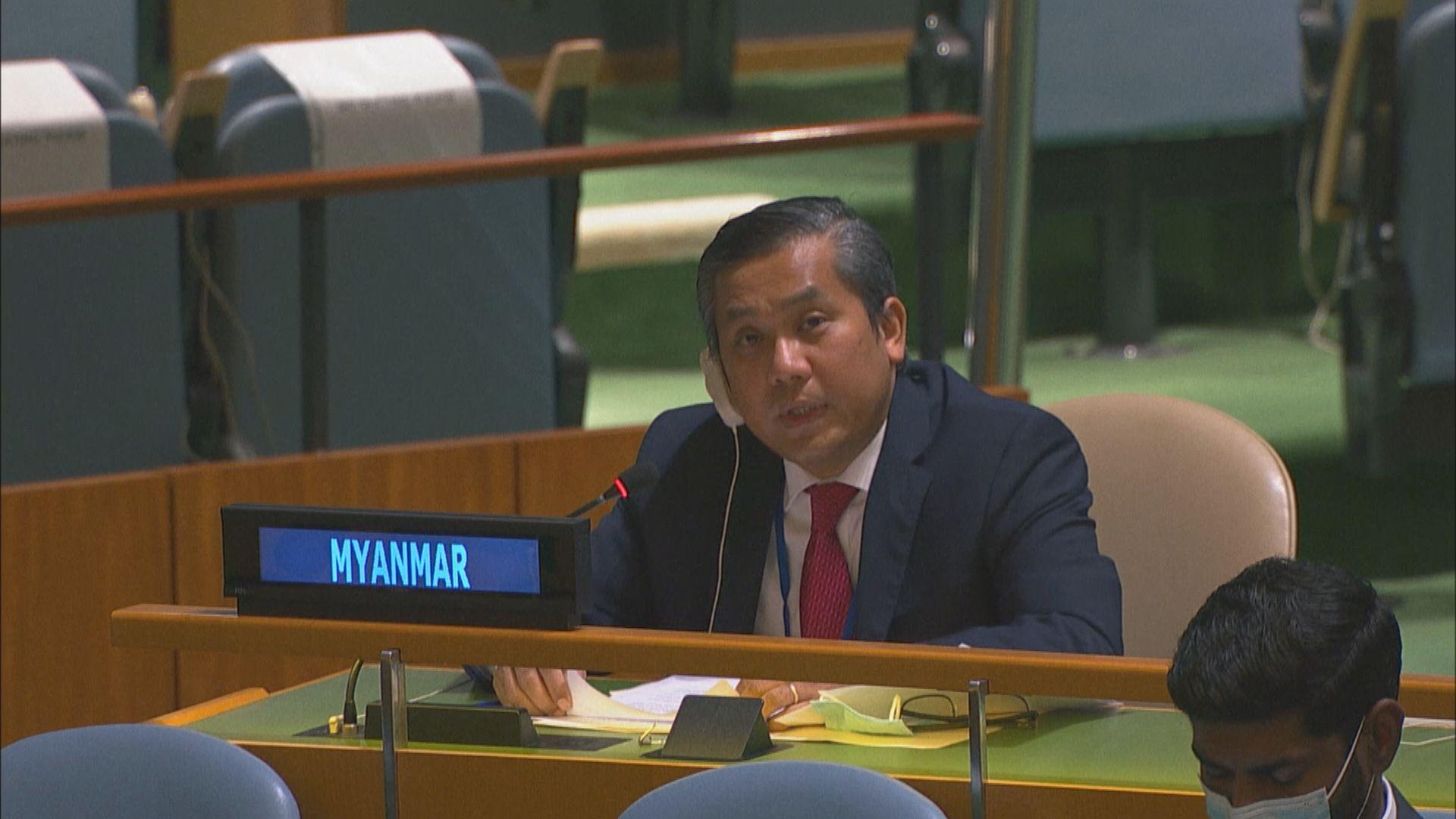 緬甸駐聯合國代表表明反對政變 促國際社會拒承認緬甸軍政府