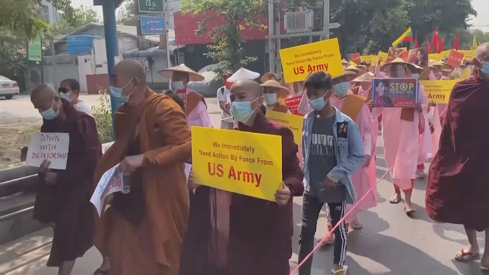 中國常駐聯合國代表指中方正與緬甸各方接觸 推動局勢降溫