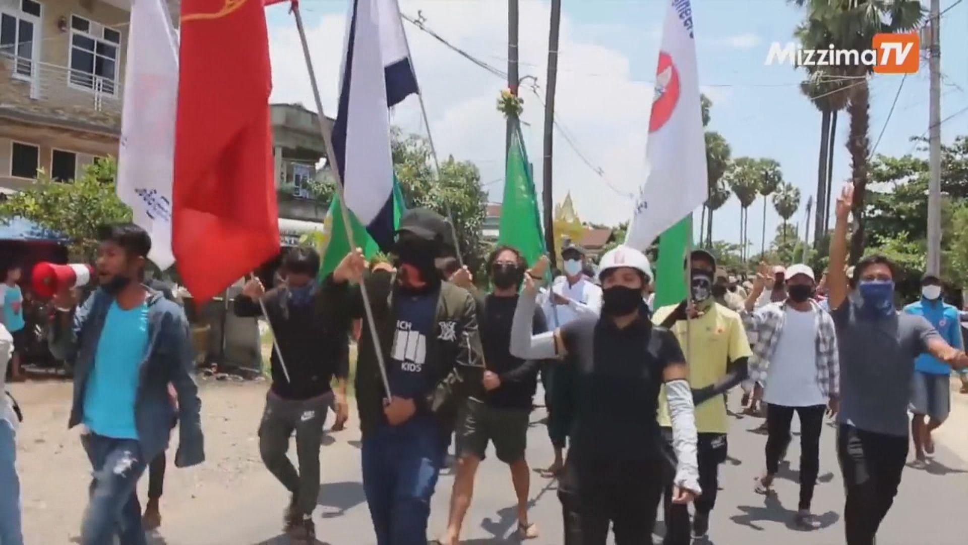 緬甸示威持續 軍警與示威者通宵衝突至少11死