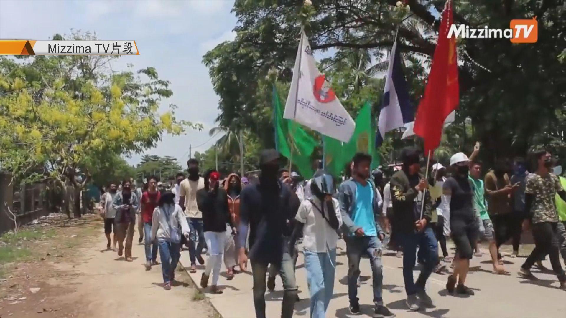 緬甸反政變示威持續 丹西鎮軍民衝突釀11死