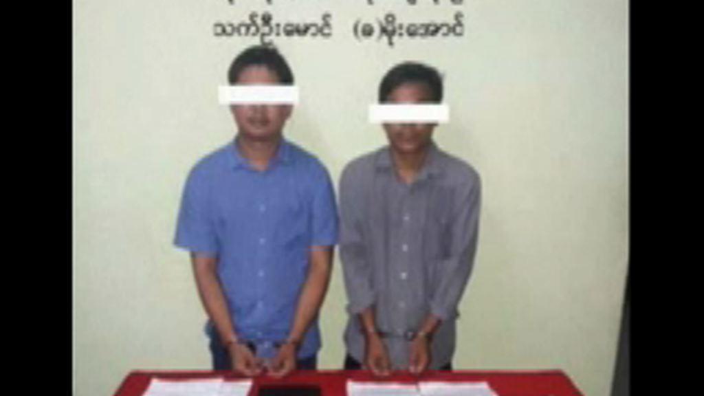 緬甸拘兩記者 路透社促當局立即放人