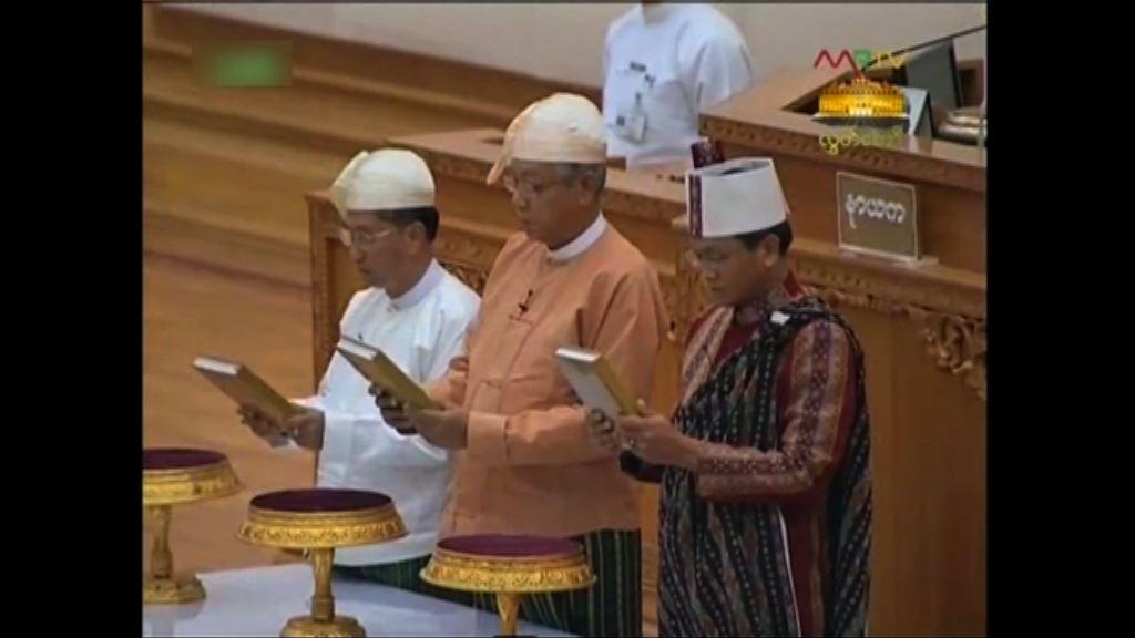 廷覺執政 緬甸脫離軍人統治