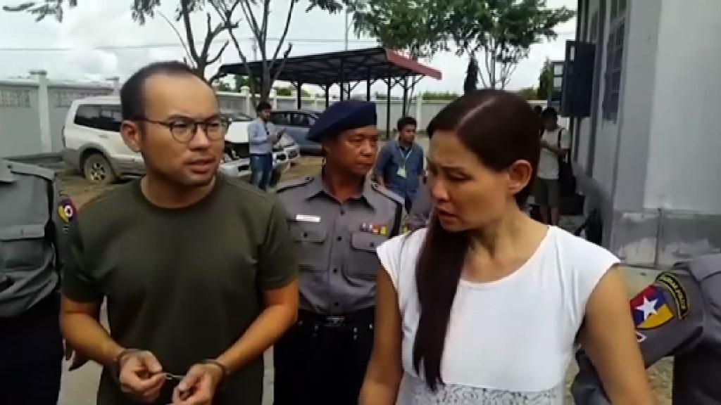 記者涉以無人機拍攝緬國會遭判囚