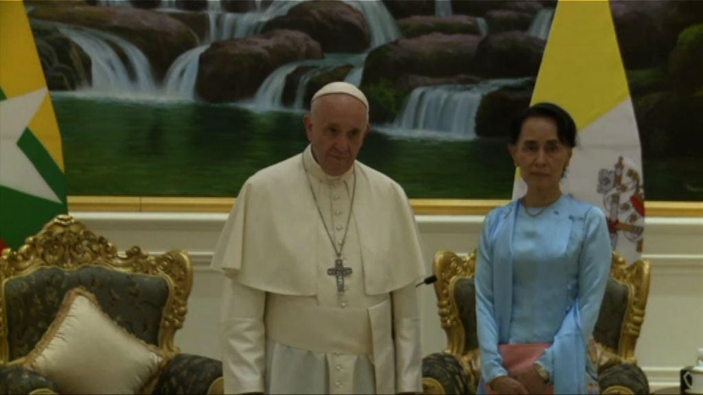 教宗方濟各緬甸演說未有直接提及羅興亞人