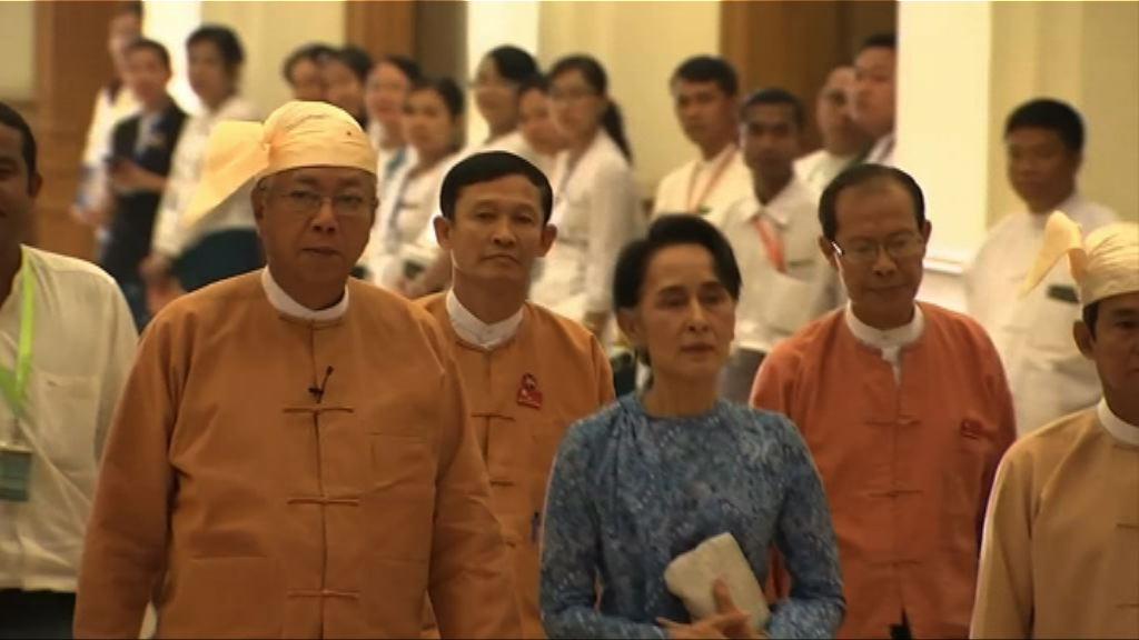 緬甸總統廷覺以休息為由辭職