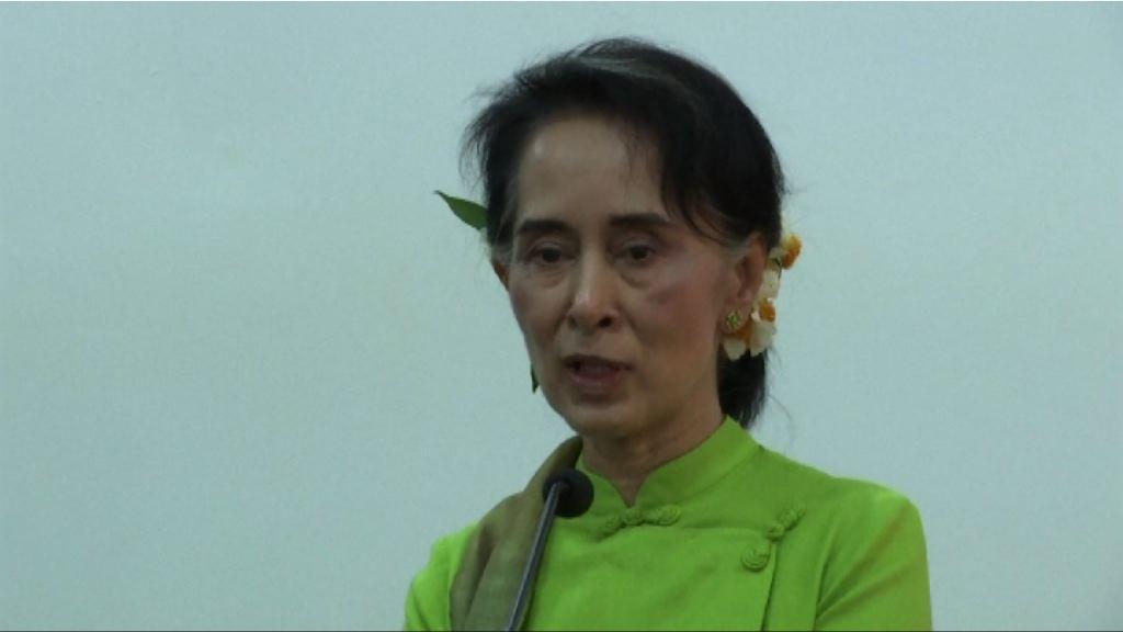 緬甸擬於兩周內釋放所有政治犯